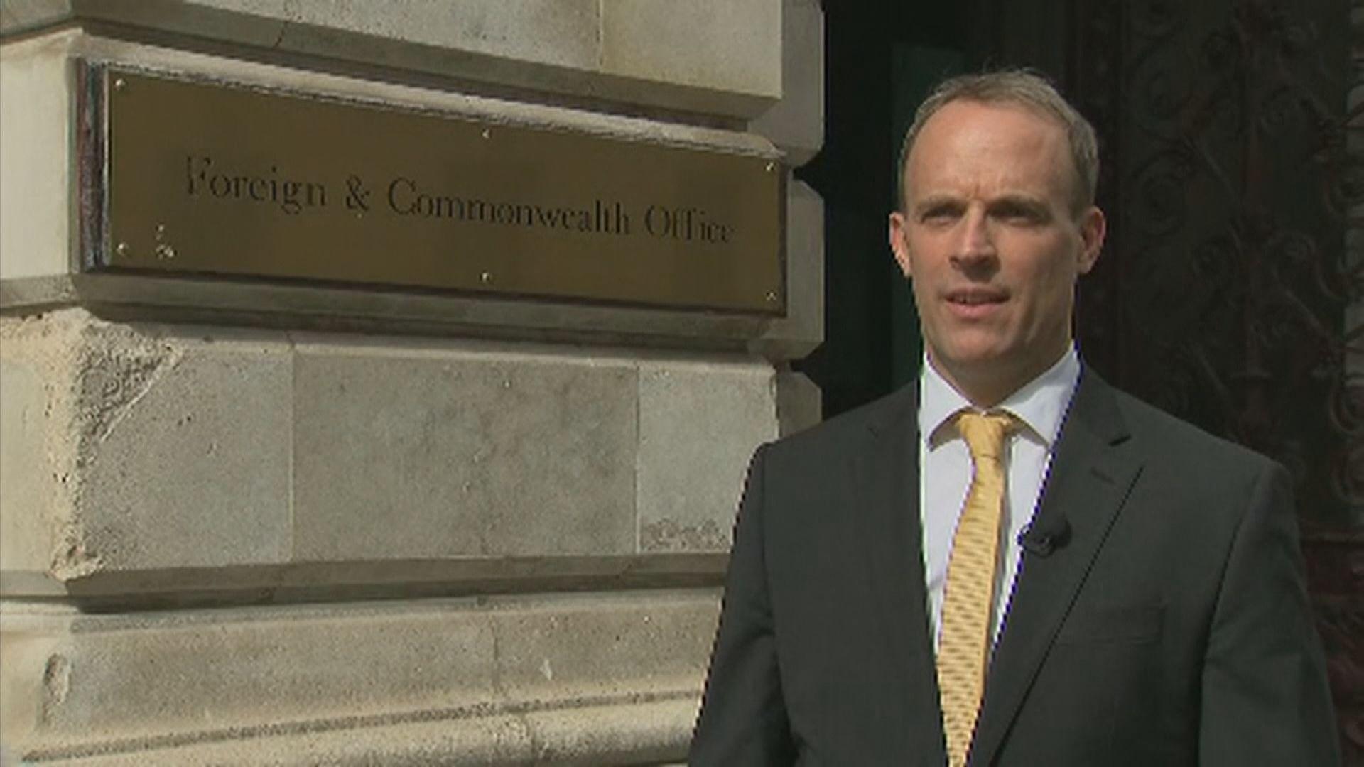 英媒:英國可能中止與港引渡協議