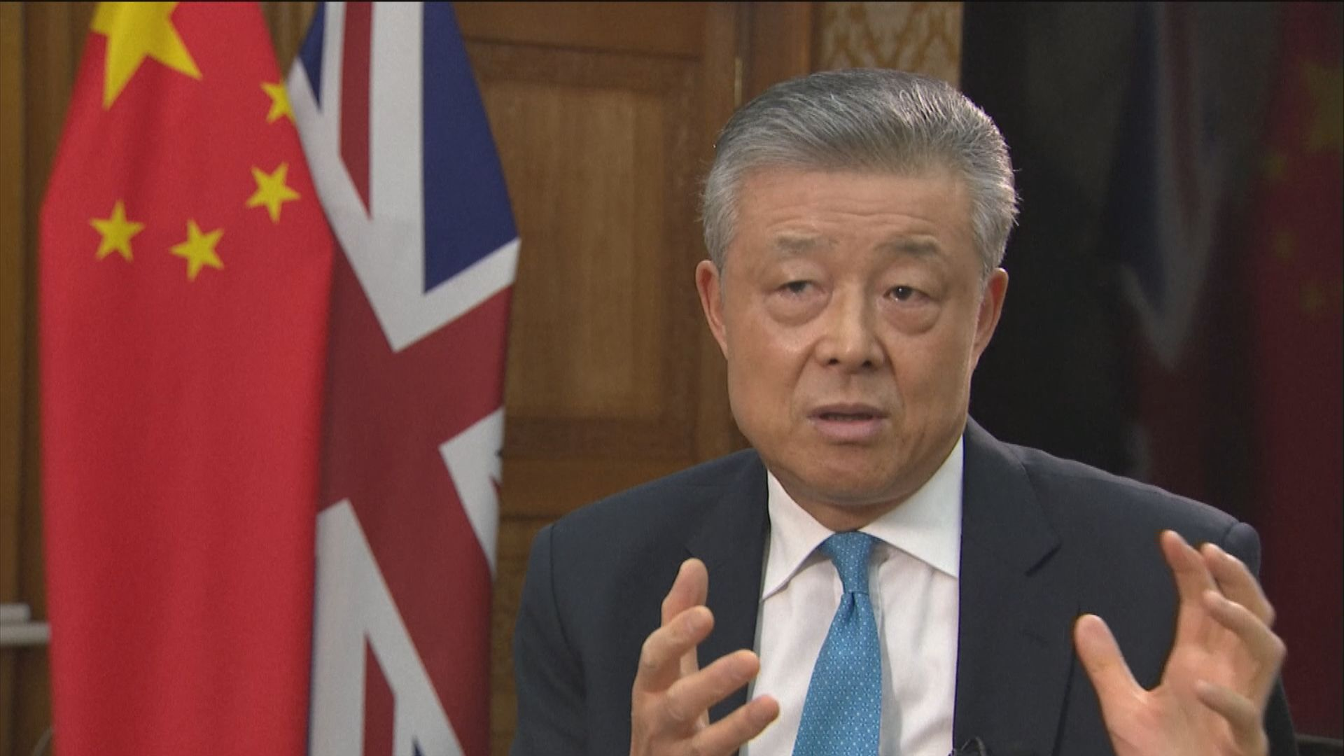 劉曉明指如英國就國安法制裁中國官員 中方會堅決回應