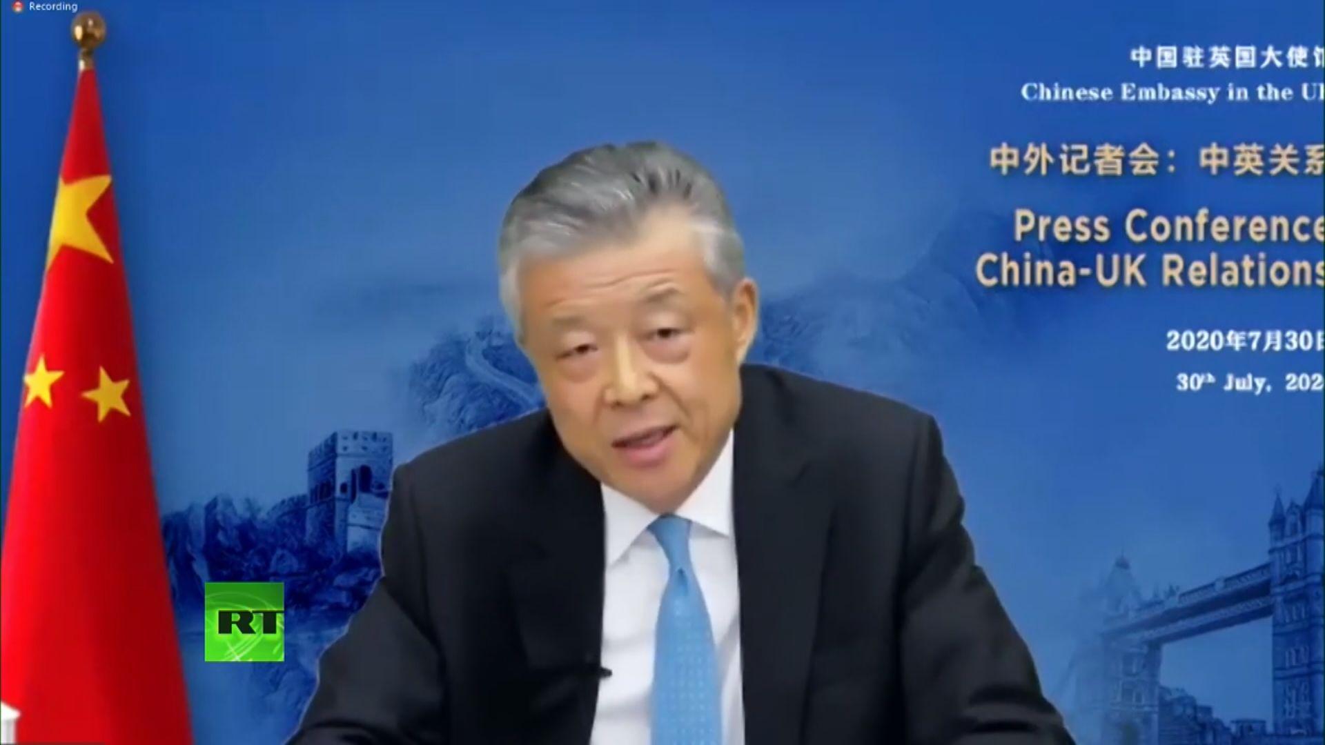 中國駐英大使警告將不視BNO為合法旅遊證件