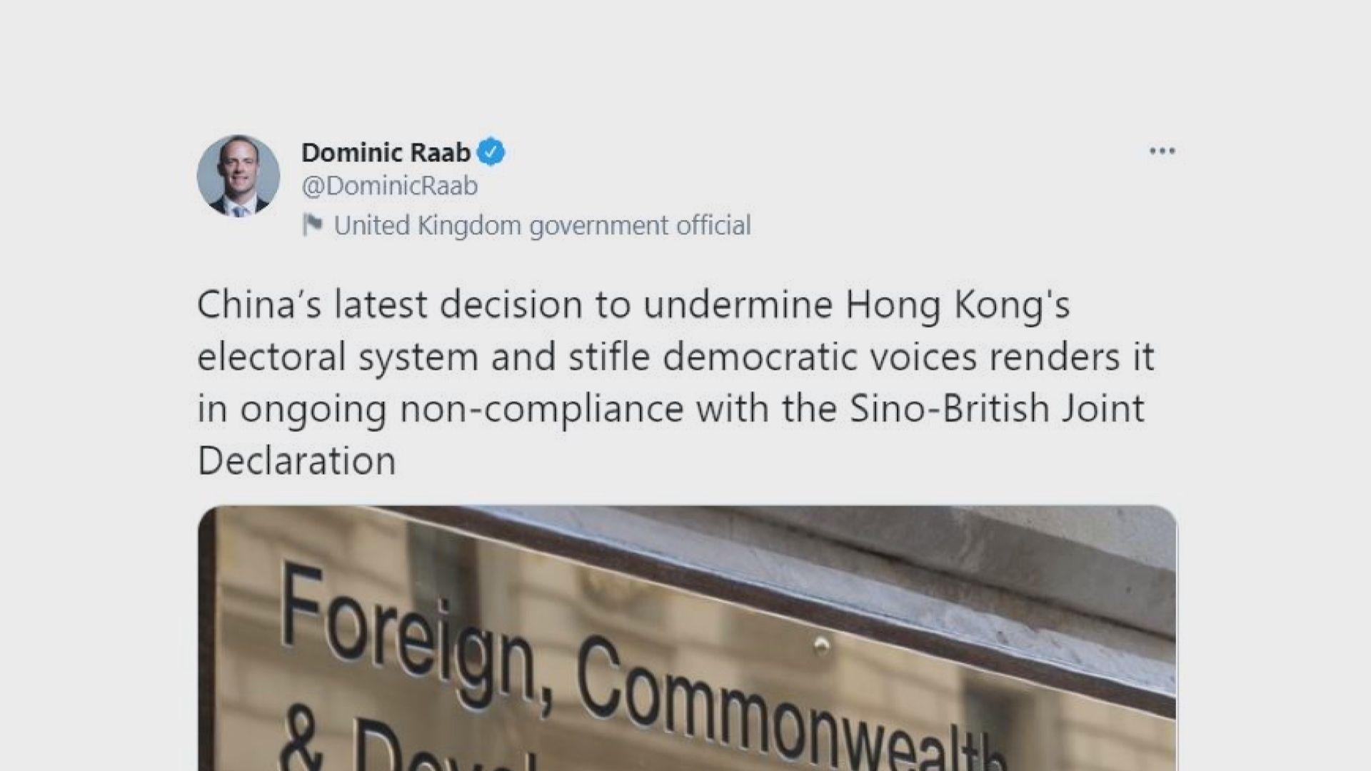 藍韜文批評北京持續違反中英聯合聲明
