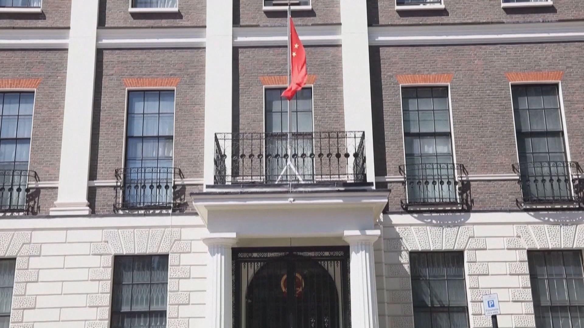 英批中三違聯合聲明 中國駐英使館:已提嚴正交涉
