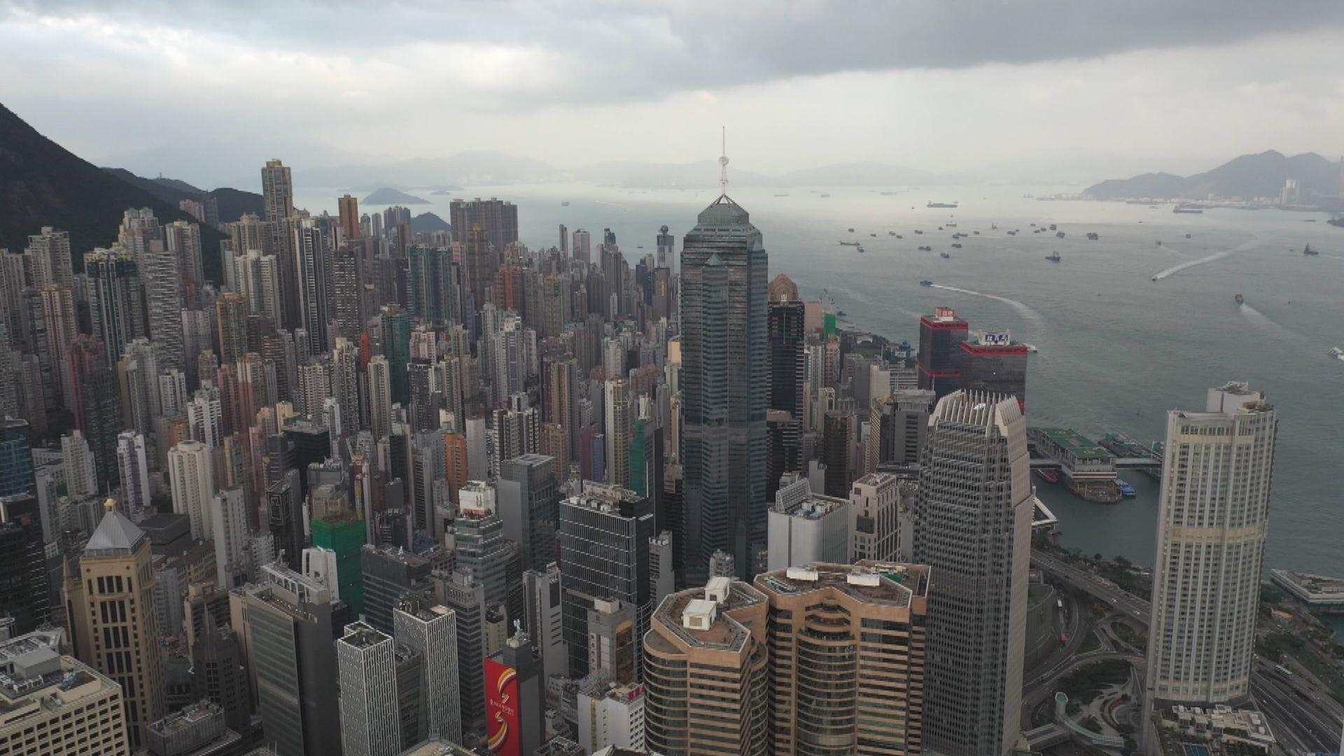 英美多國憂慮香港擬立新法限制新聞自由