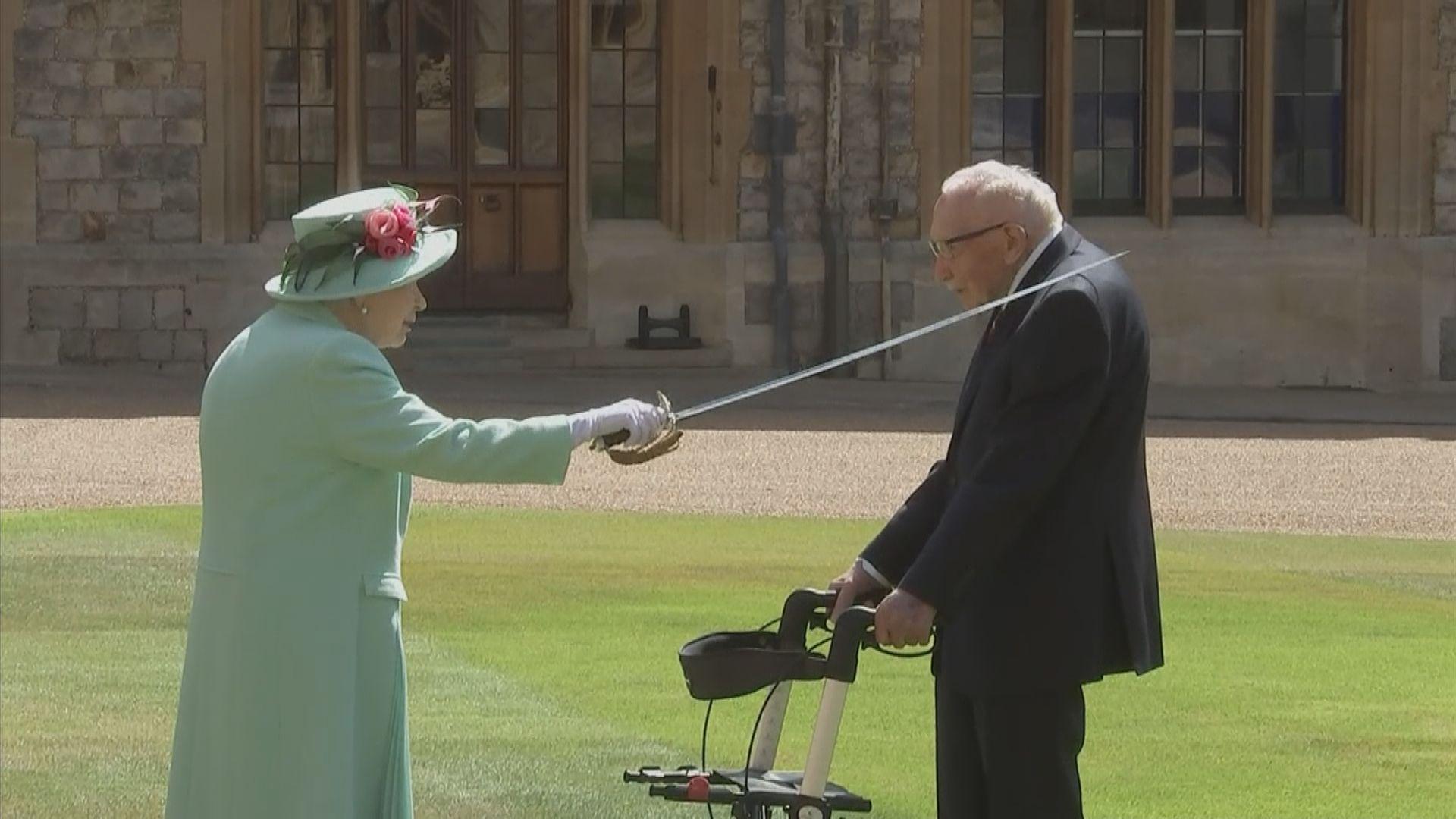 英國步行籌款百歲老兵獲英女王封爵