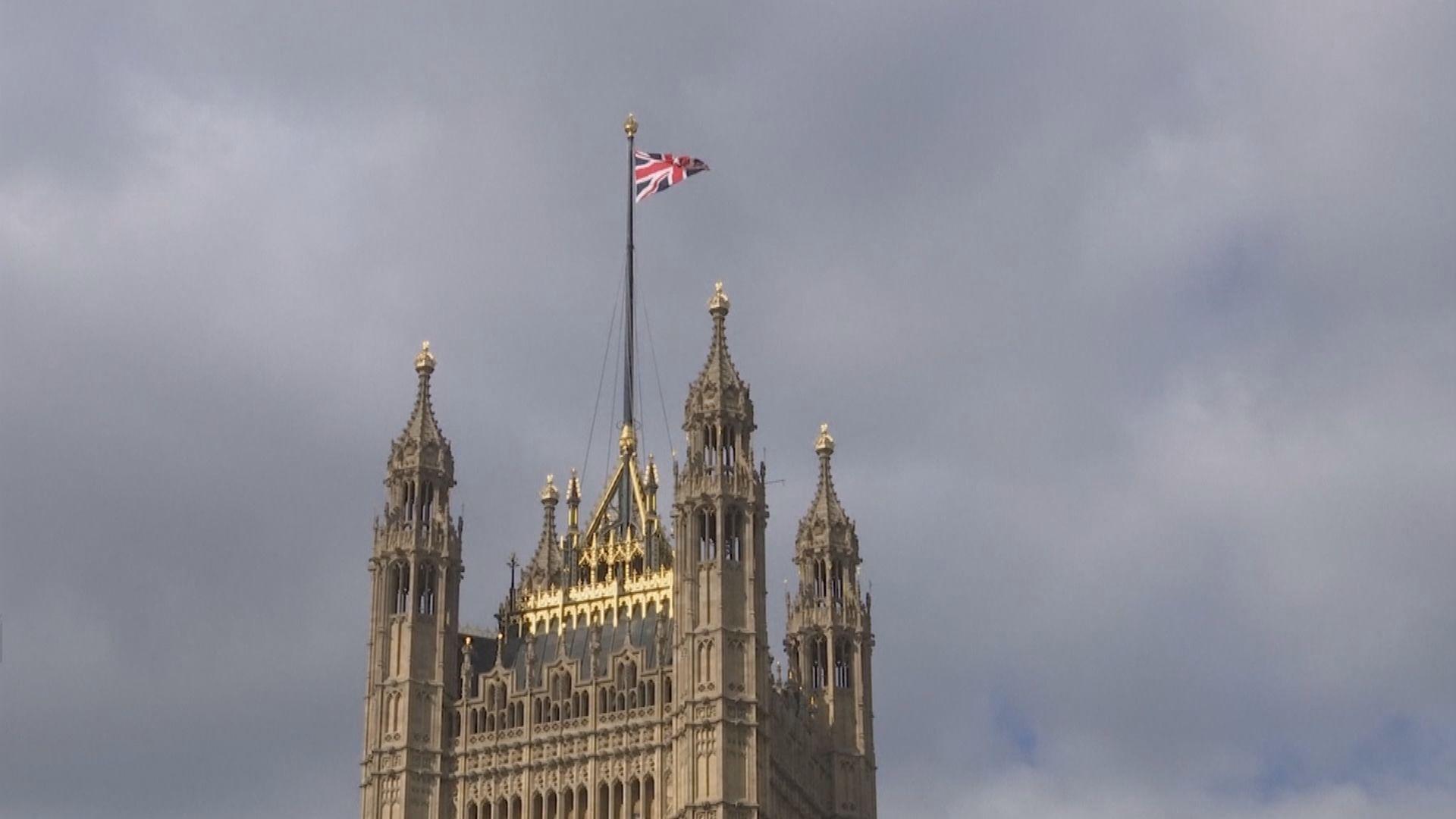 英國保守黨警告如倒戈投票會開除黨藉