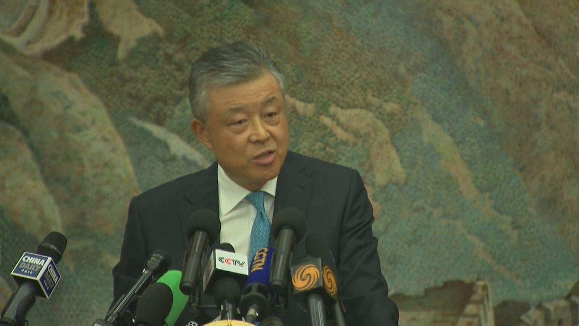 駐英大使指香港示威現恐怖主義迹象