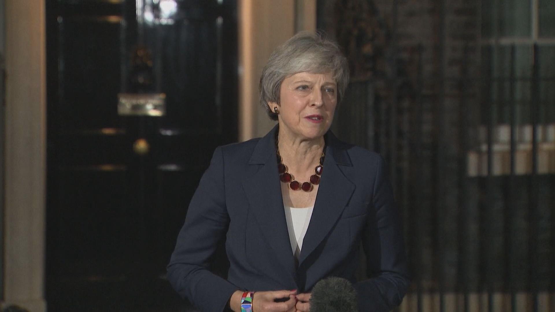 英國內閣通過脫歐協議草案