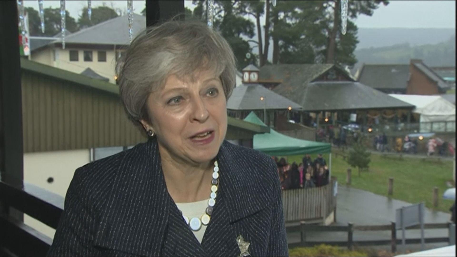 文翠珊警告國會否決脫歐協議後果嚴重