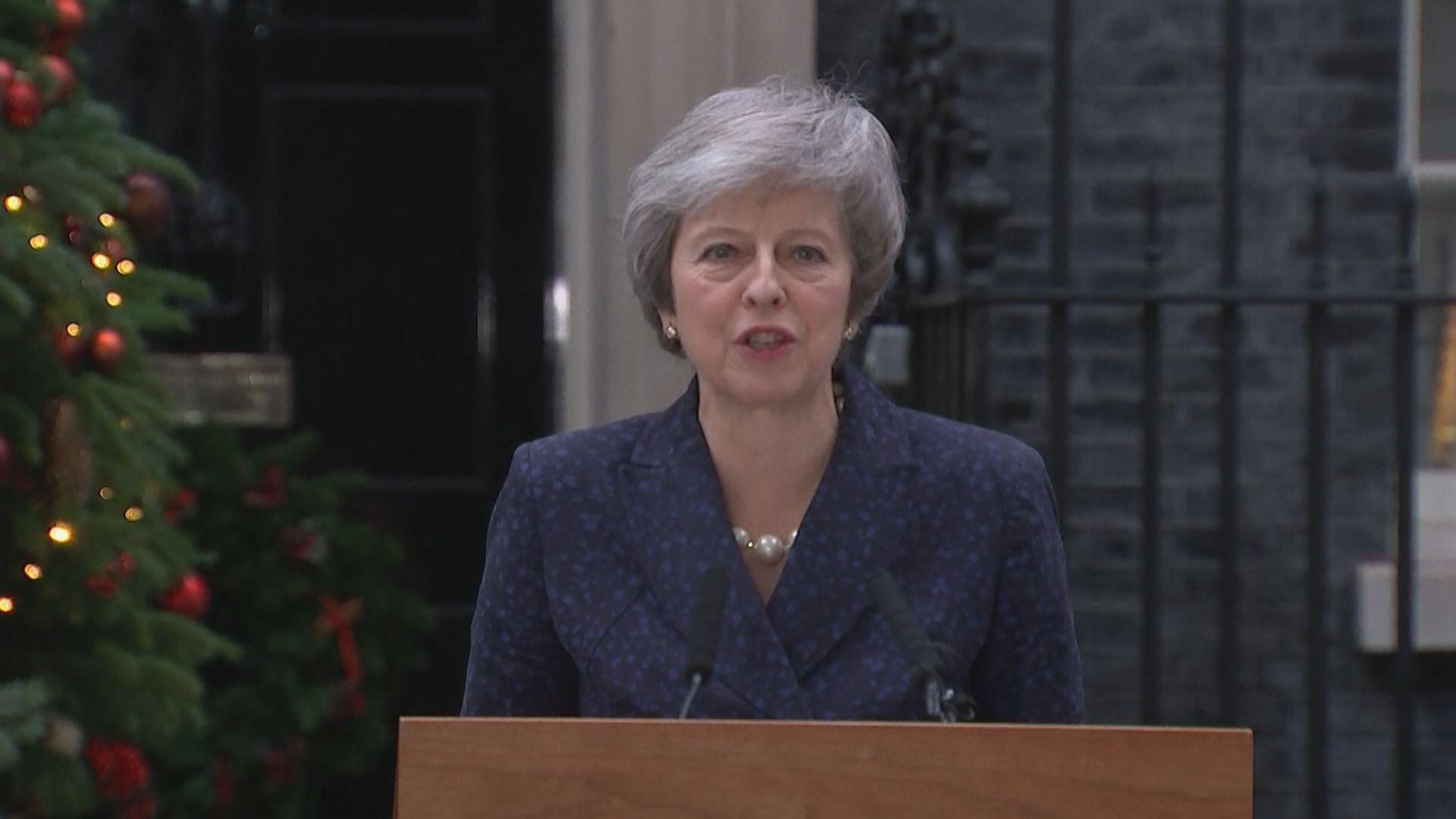 保守黨將對文翠珊進行不信任投票