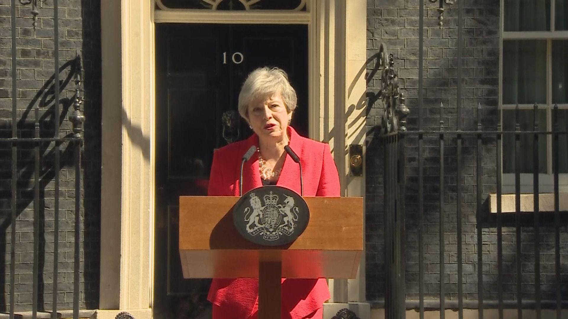 文翠珊卸任保守黨黨魁 下周展開選舉黨魁程序