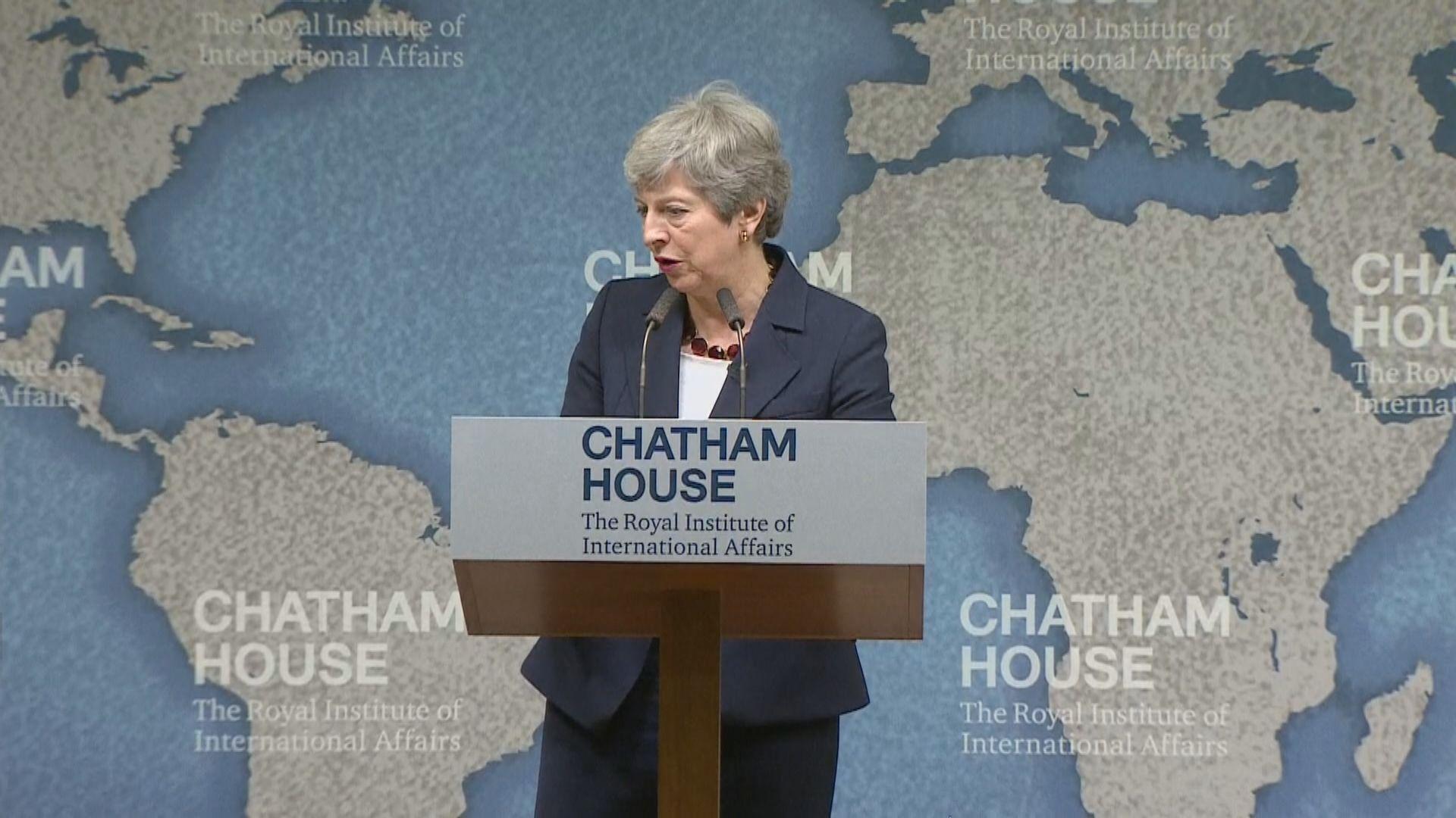 文翠珊:中國須遵守中英聯合聲明