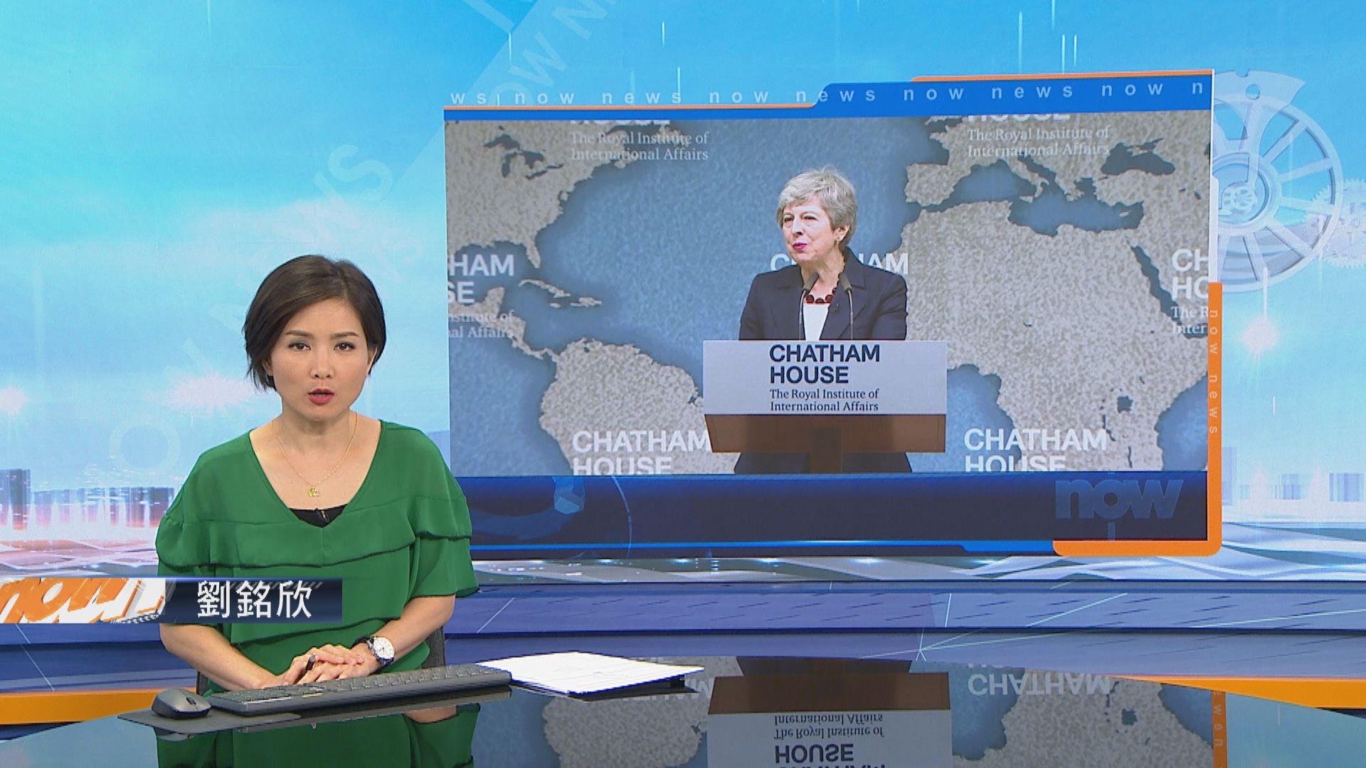 文翠珊寄語繼任人未來繼續就香港問題發聲