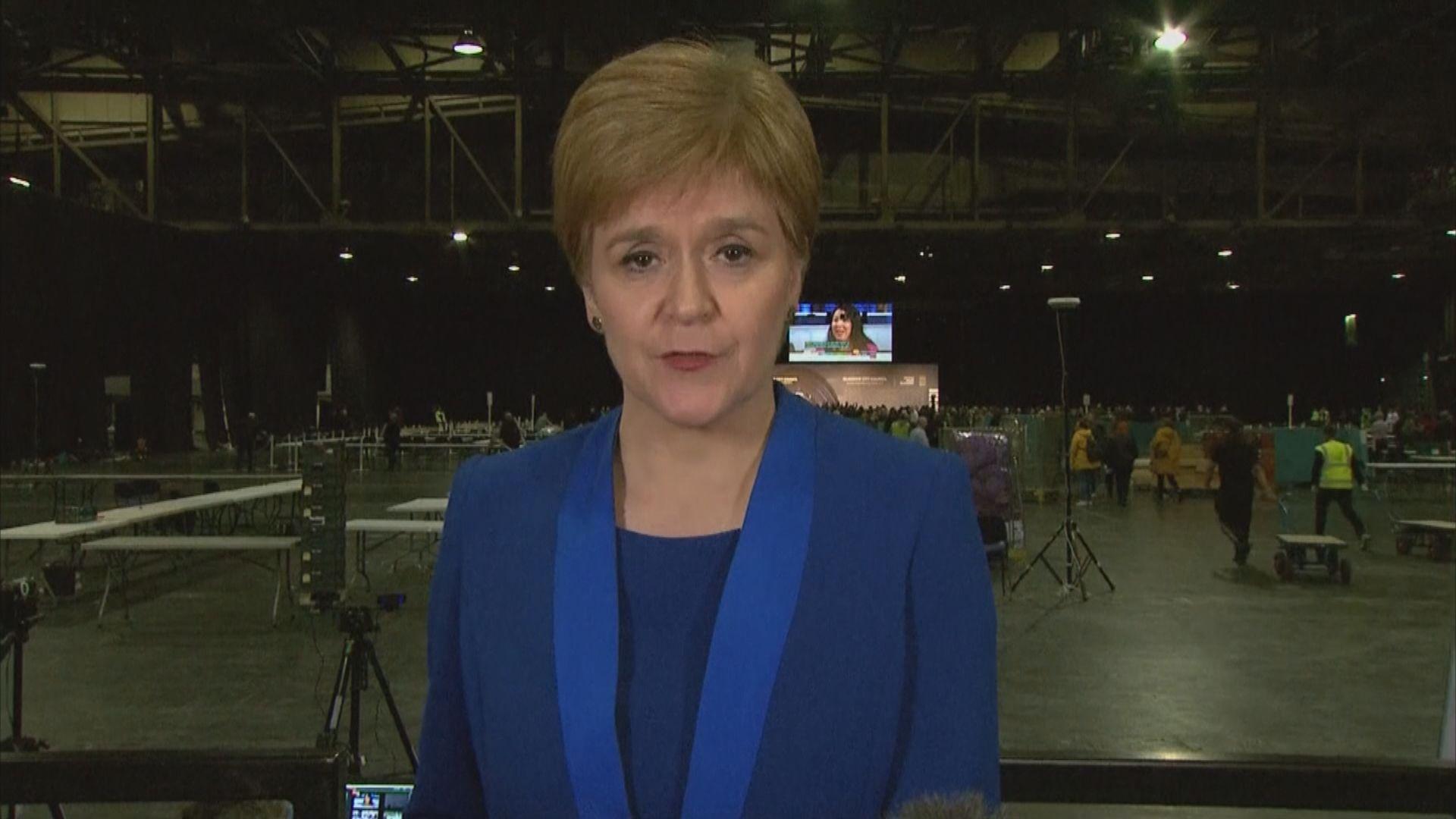蘇格蘭民族黨疑再倡獨立公投 聯合王國分裂危機或加劇