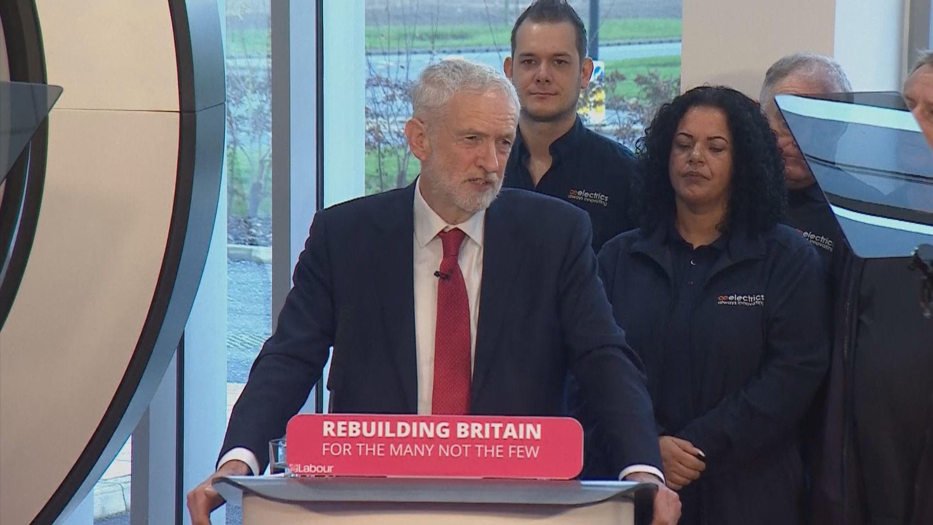 英國工黨將向政府提出不信任動議