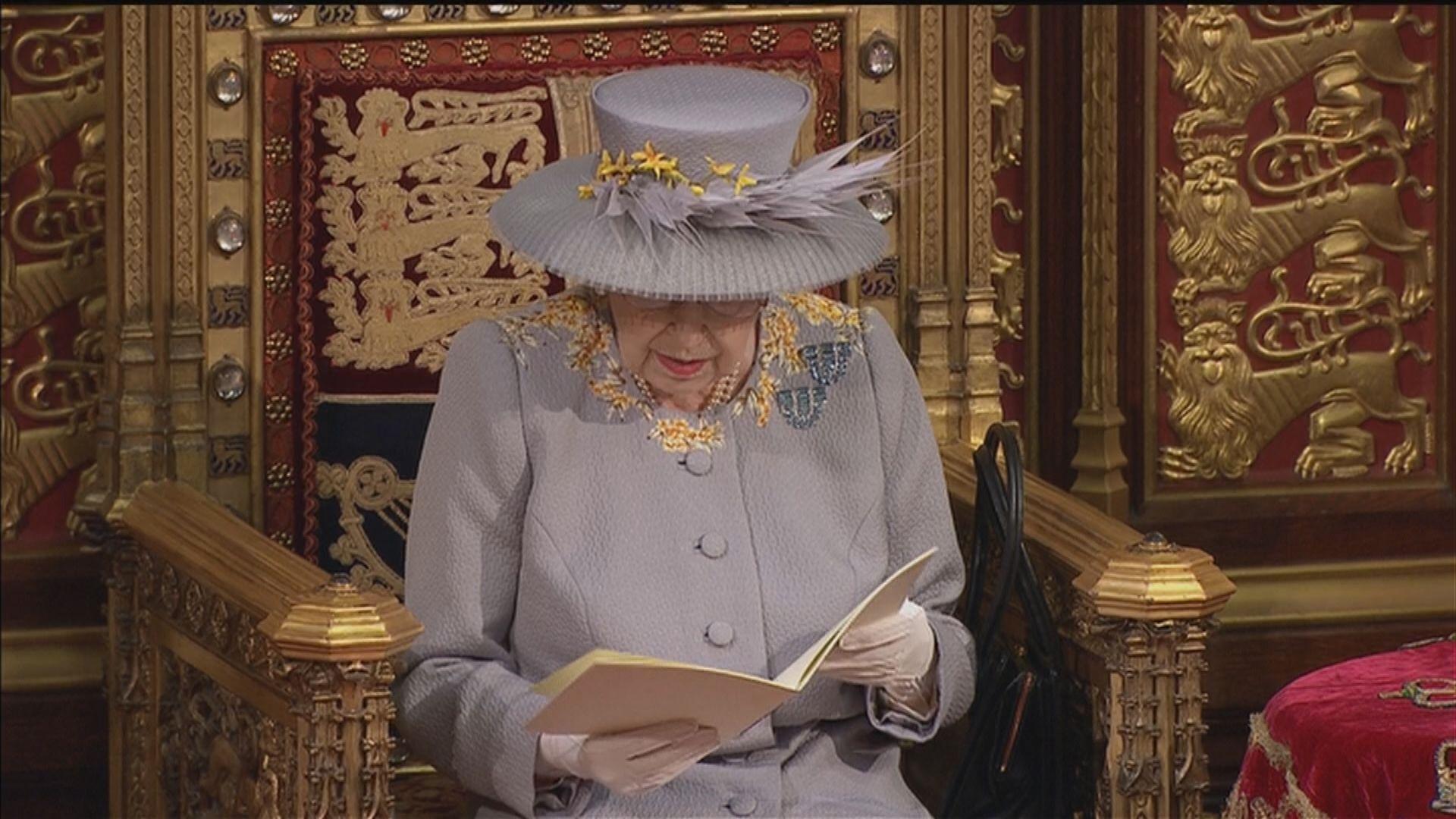 英女王主持國會開幕大典 闡述政府施政大綱