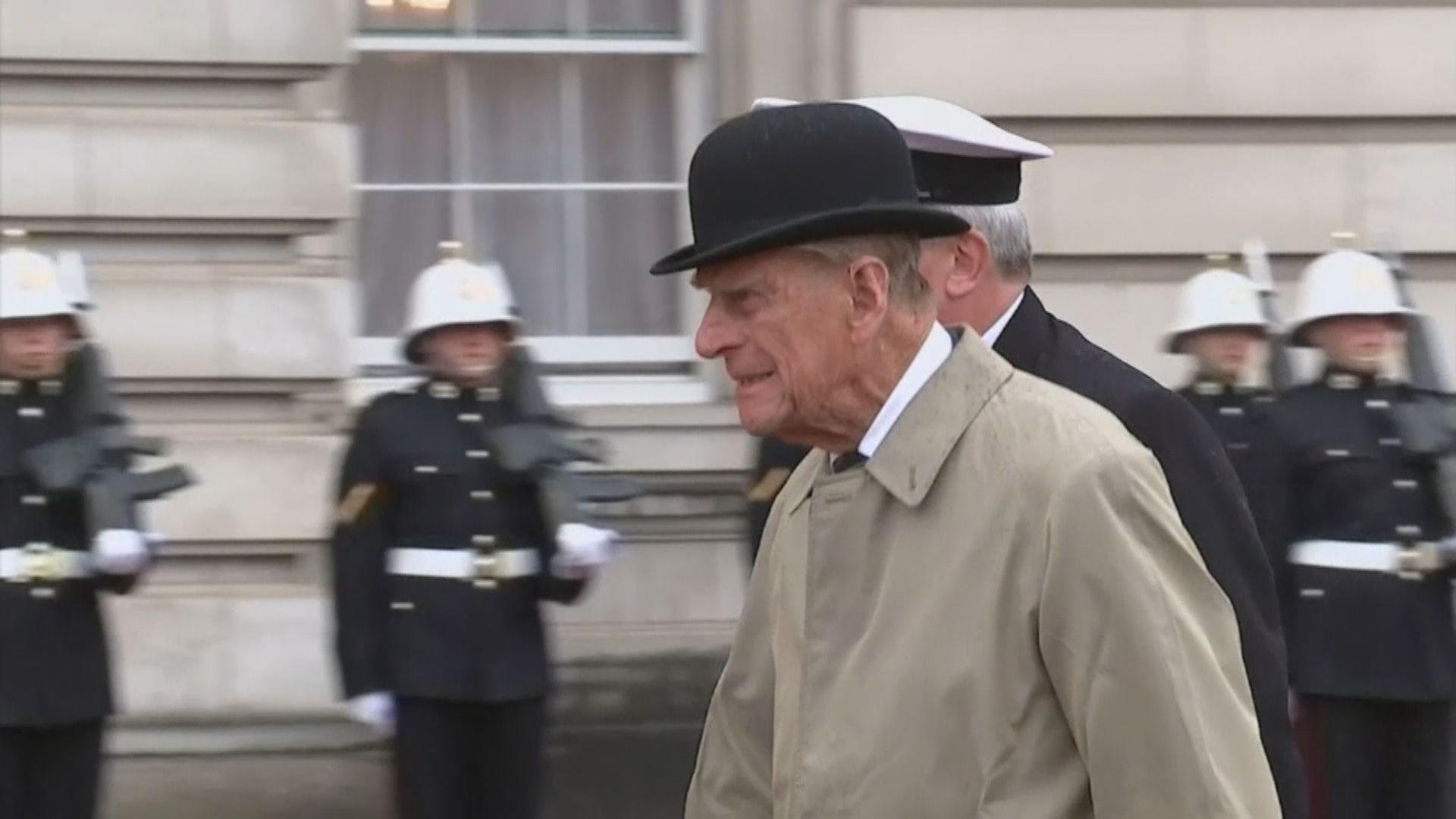菲臘親王留院約一個月後返回溫莎堡
