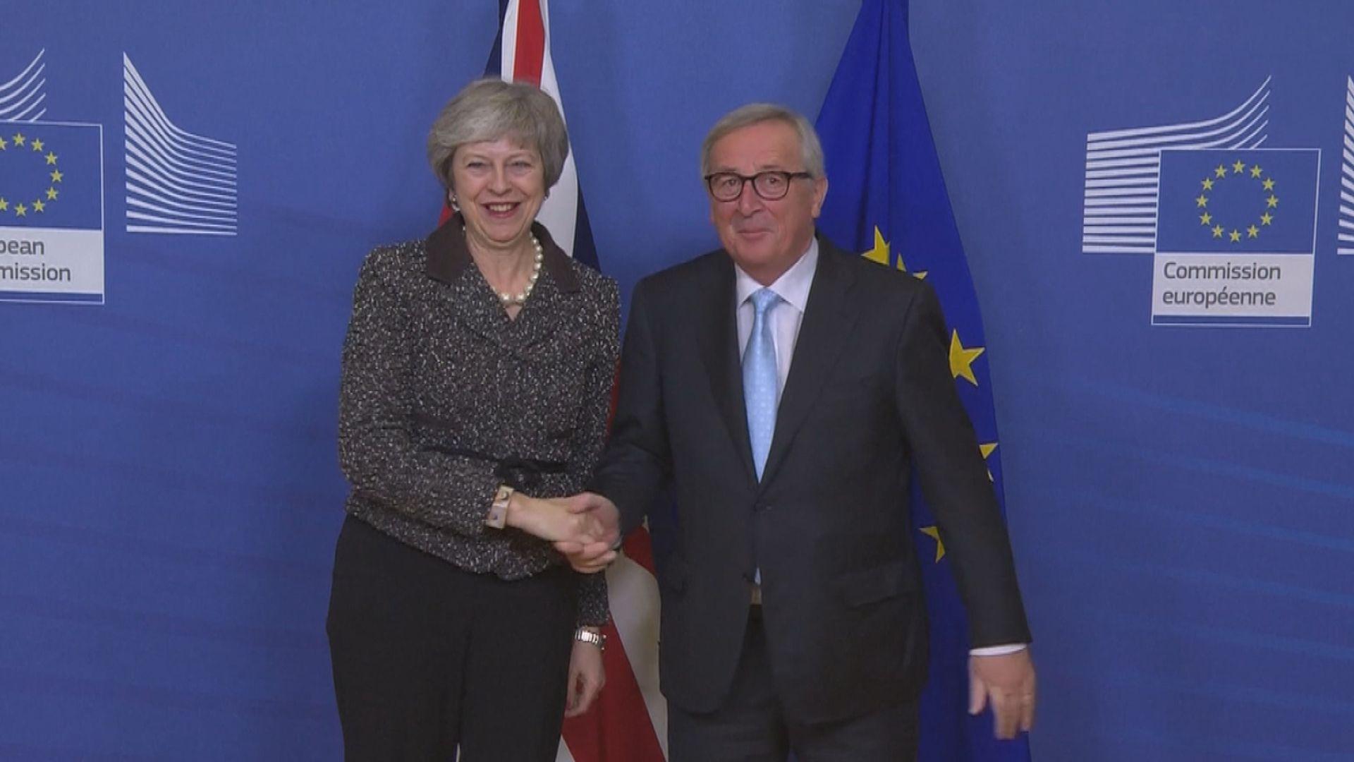 歐盟重新談判脫歐協議機會微