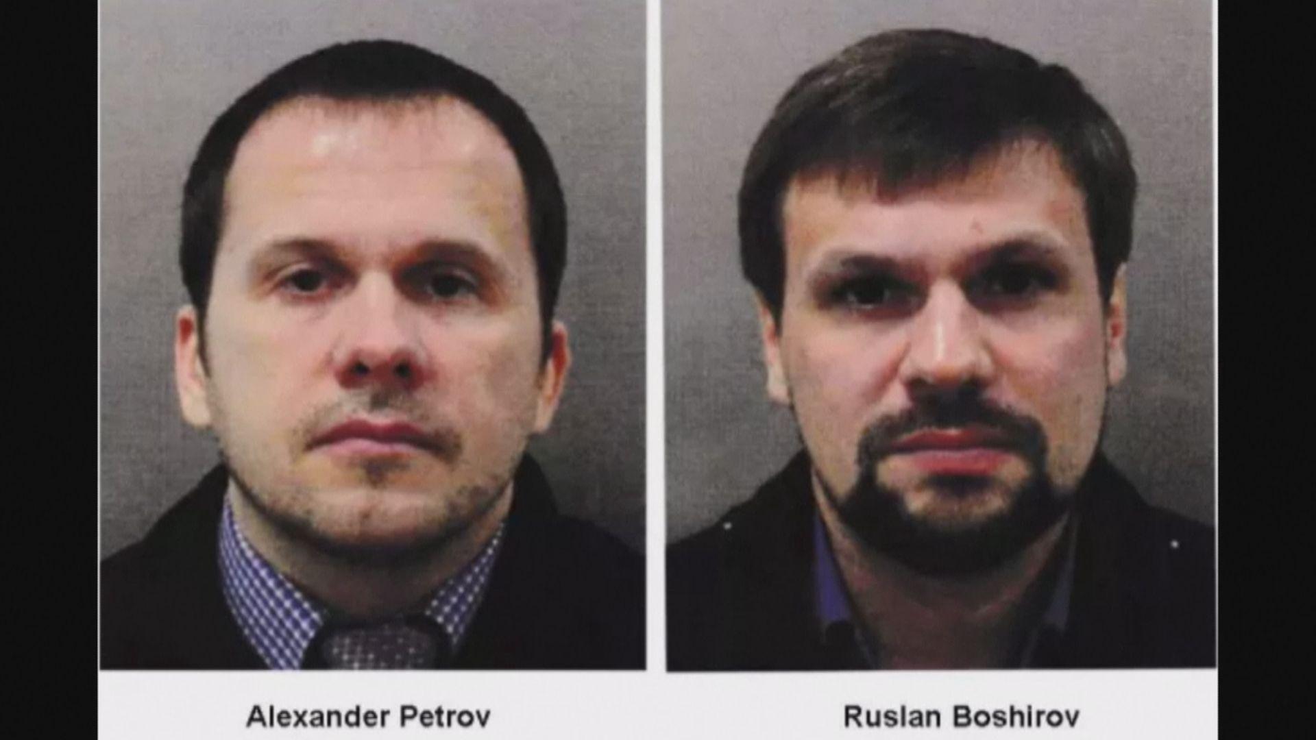 俄前特工中毒案 英國起訴兩俄公民