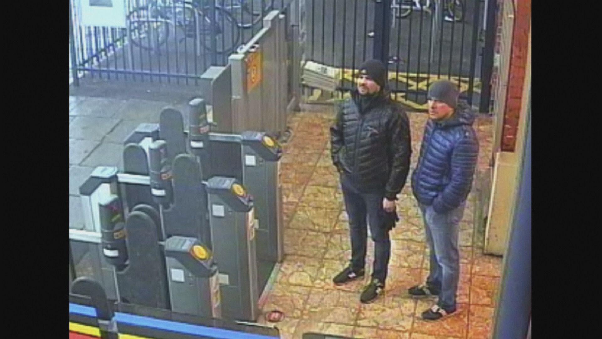 英國引渡毒殺俄前特工疑犯機會微