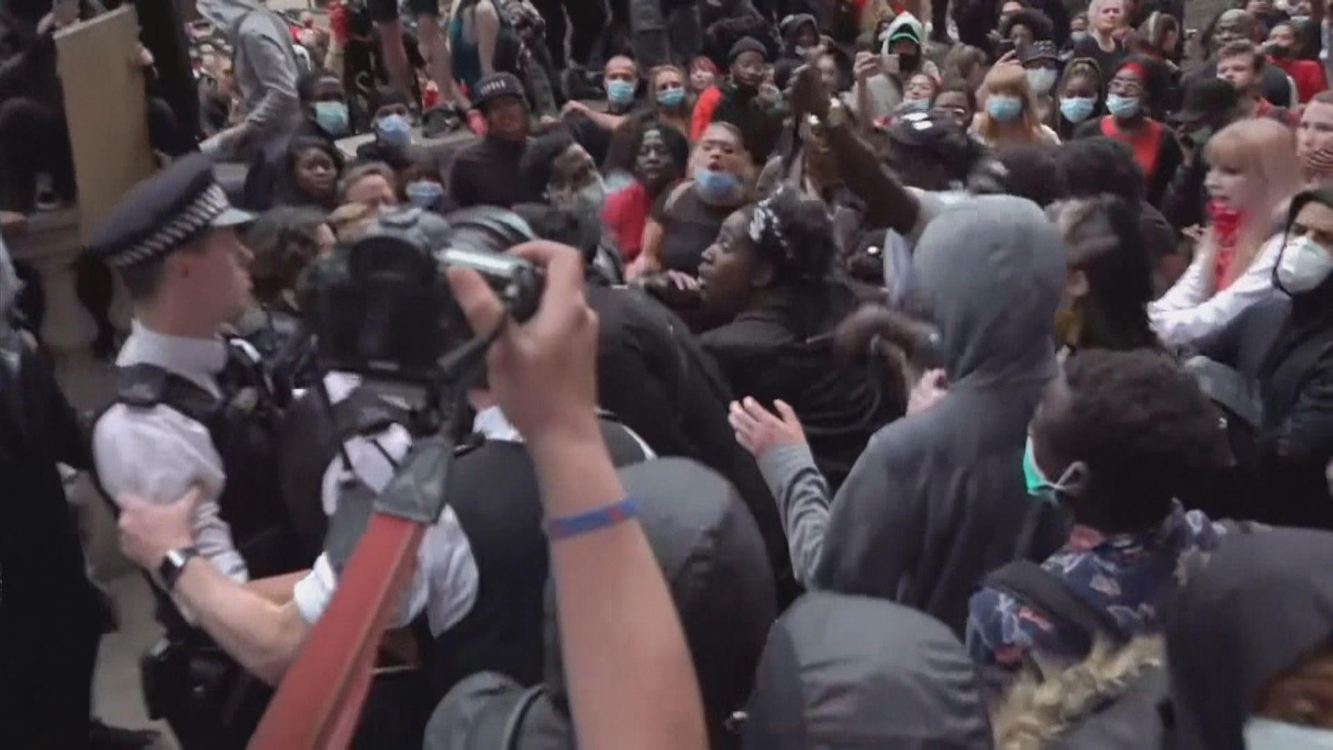倫敦抗議種族歧視示威演變成衝突