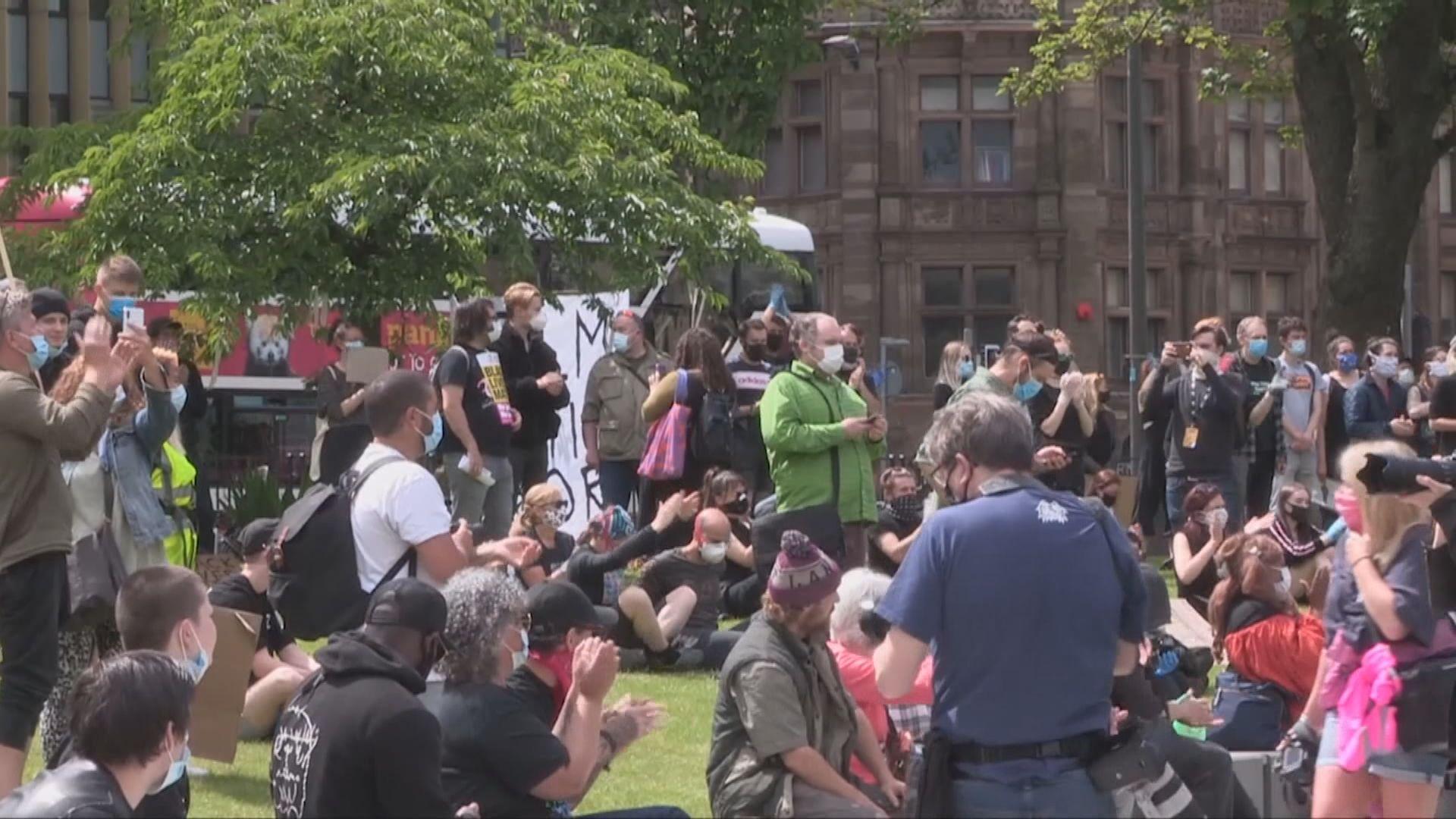 英國連續第四個周末有民眾上街遊行