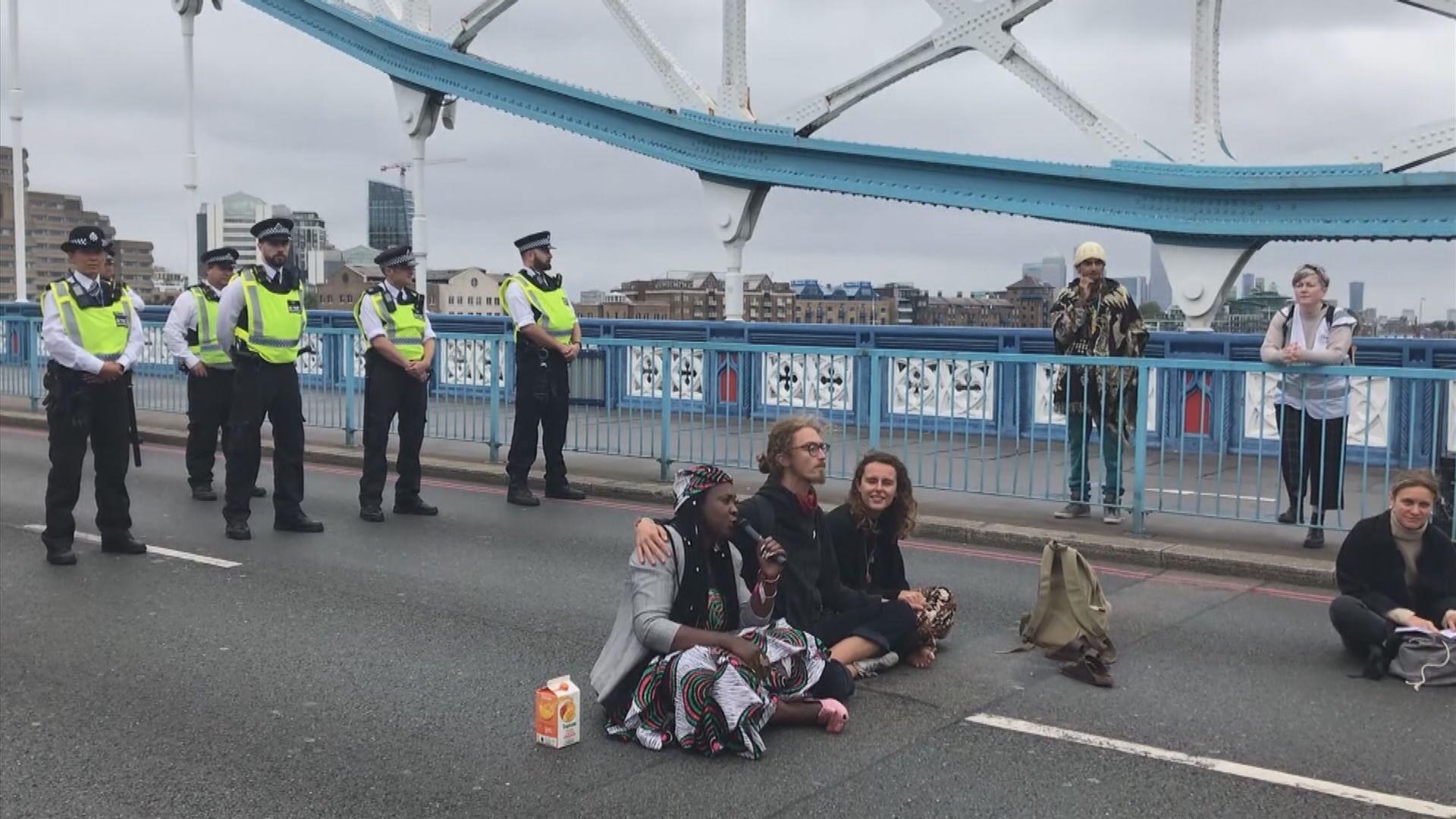 「反抗滅絕」倫敦塔橋示威11人被捕