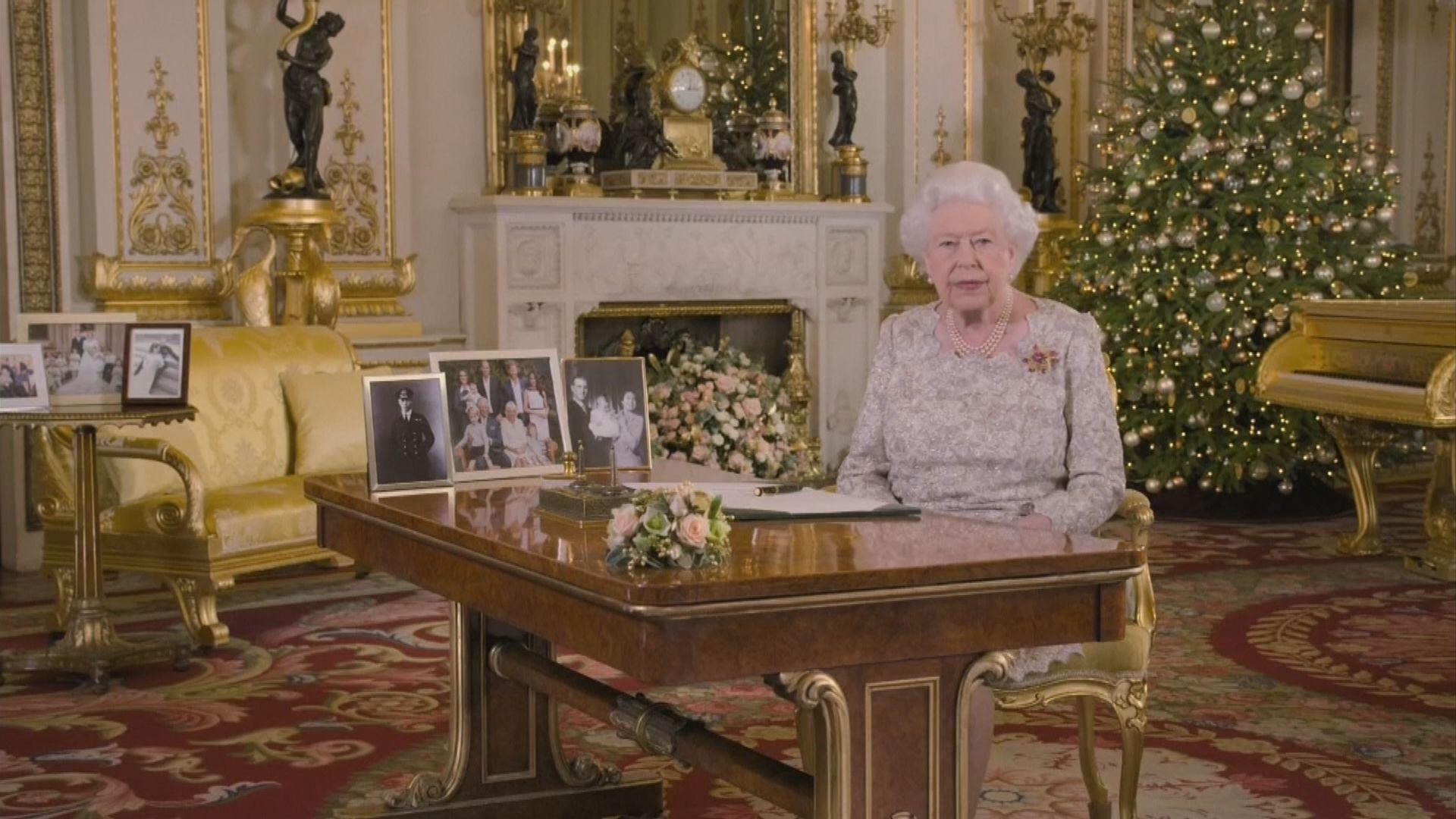 英女王呼籲英國人民團結化解分歧