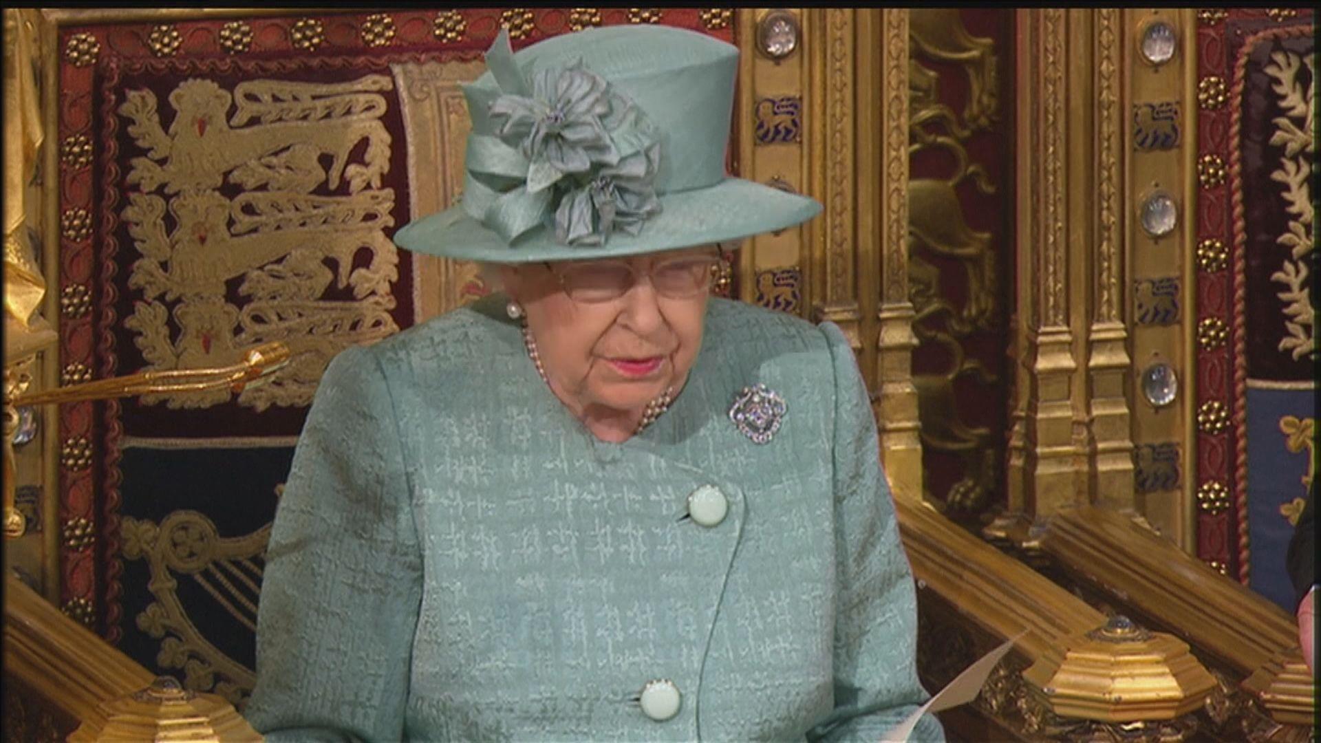 英女王到國會發表演說 擬立法賦予國安部門更大權力