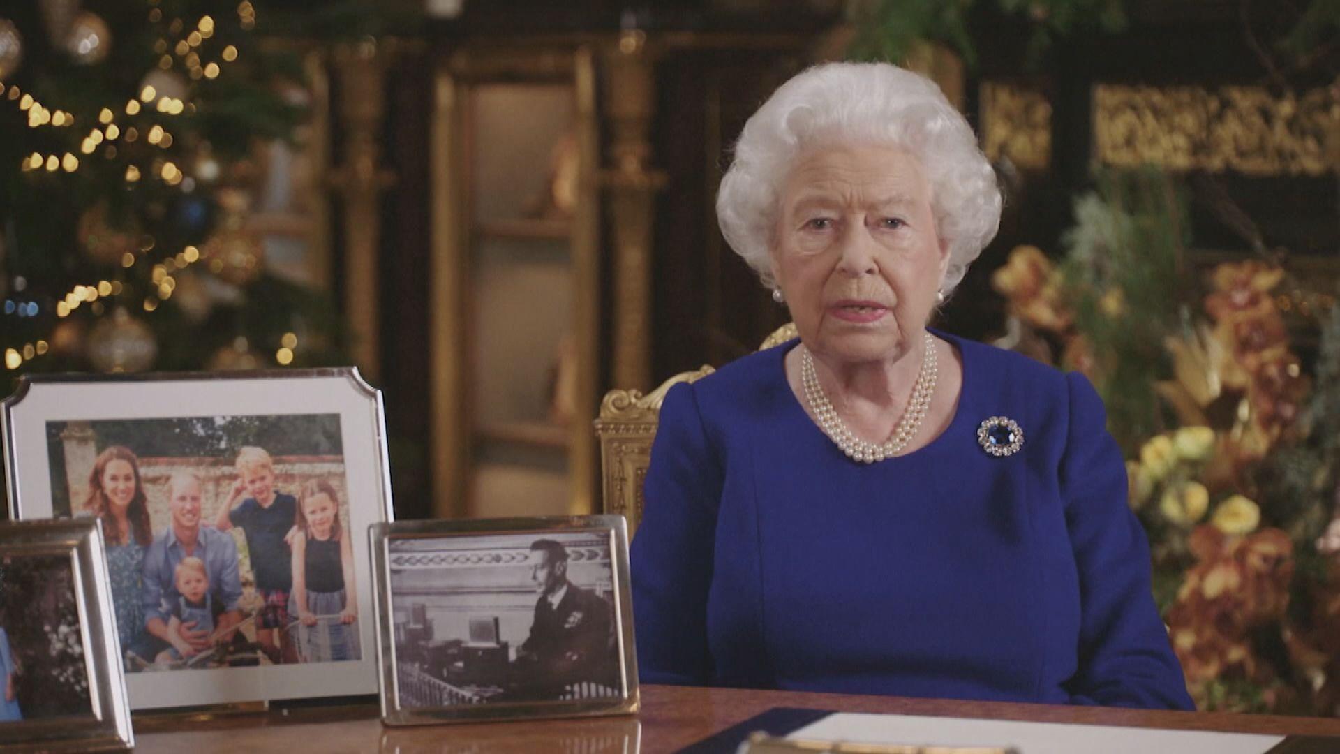 英女王發表聖誕文告指今年或有時顛簸不平
