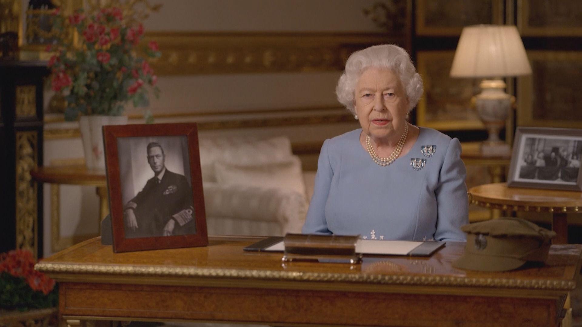 英女王稱為民眾抗疫表現感到自豪