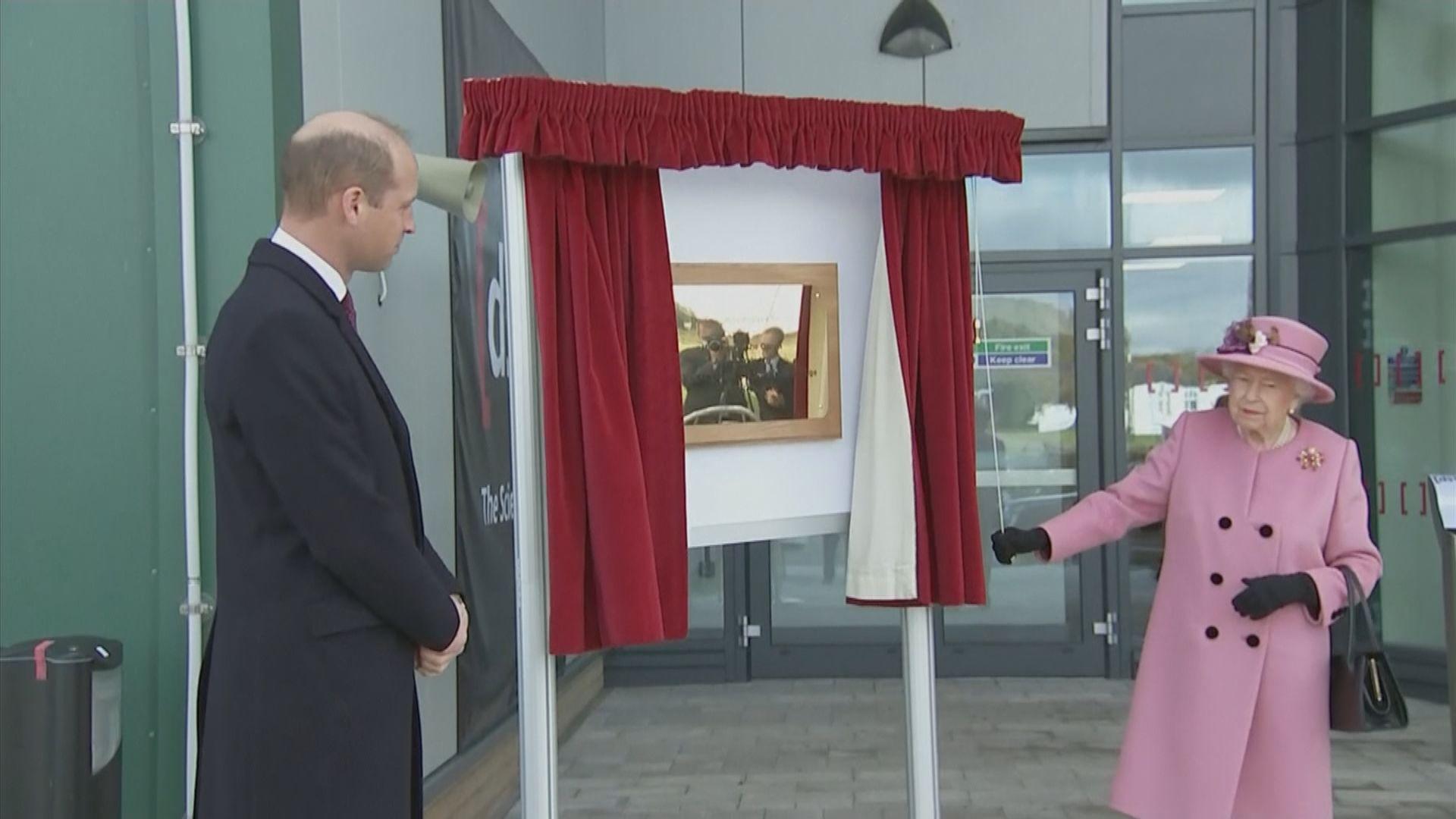 英女王在英國爆發新冠病毒疫情後首次出席公開活動