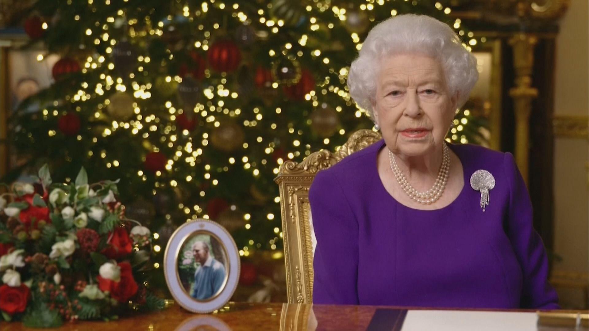 英女王聖誕文告感謝醫護人員對抗擊新冠病毒疫情貢獻
