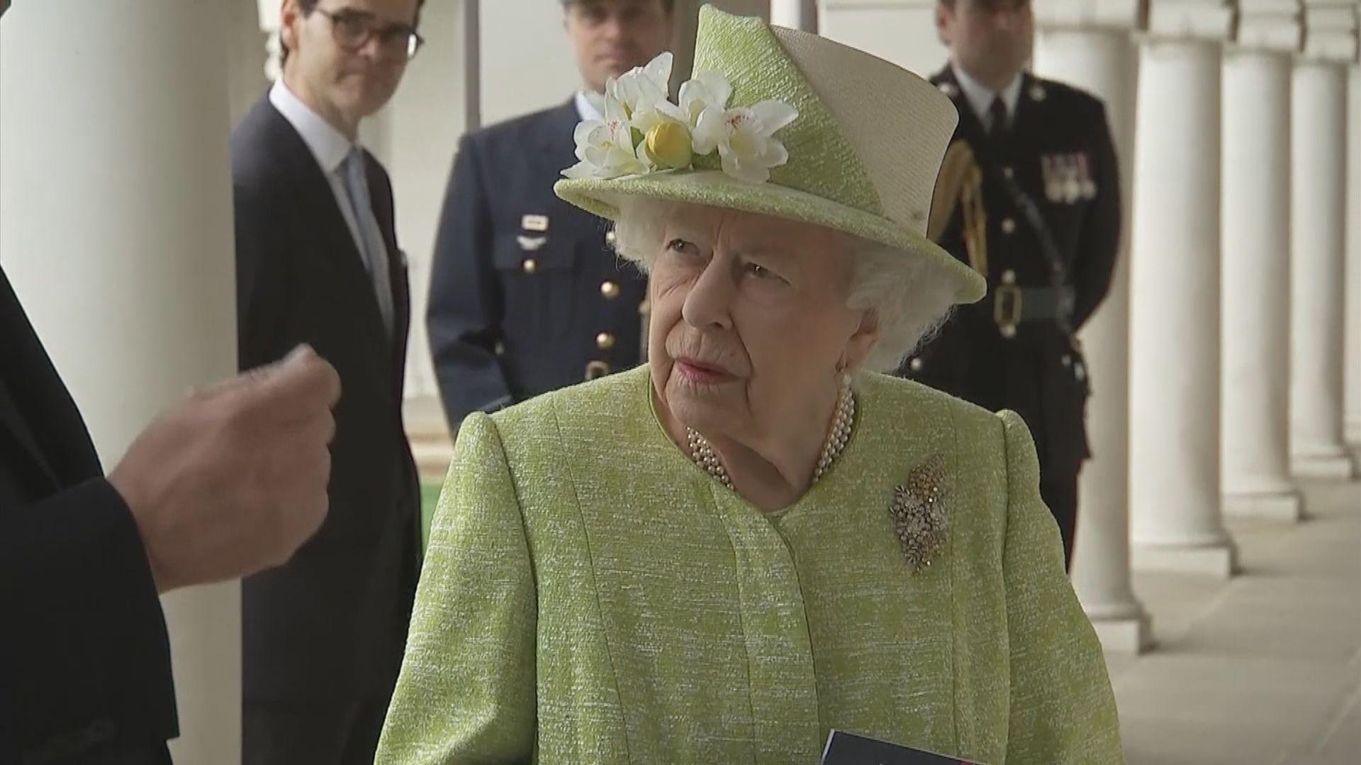 菲臘親王離世四日 英女王恢復執行公務