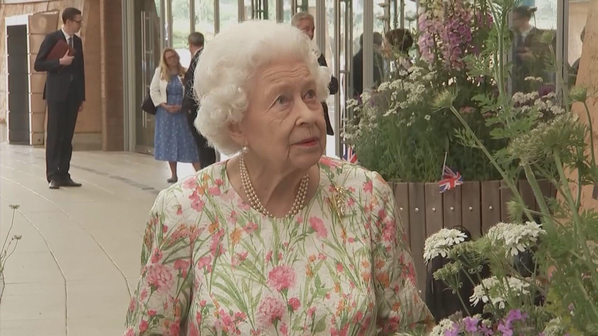 英女王入院接受醫療檢查留院一晚後已出院