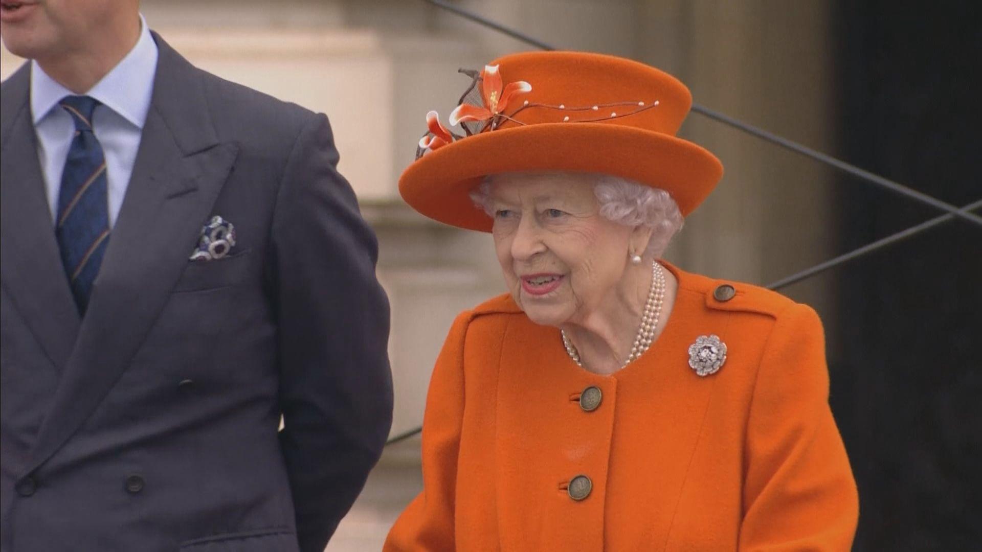 英女王入院檢查留院一晚後返回溫莎堡