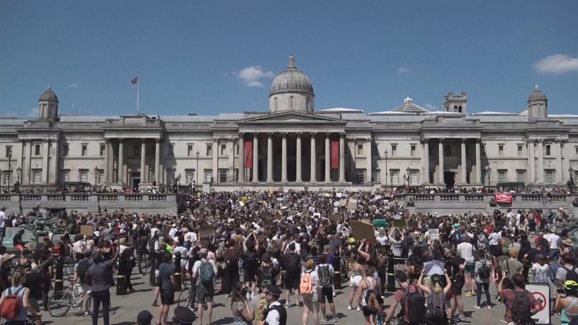 倫敦有示威抗議美警濫用暴力