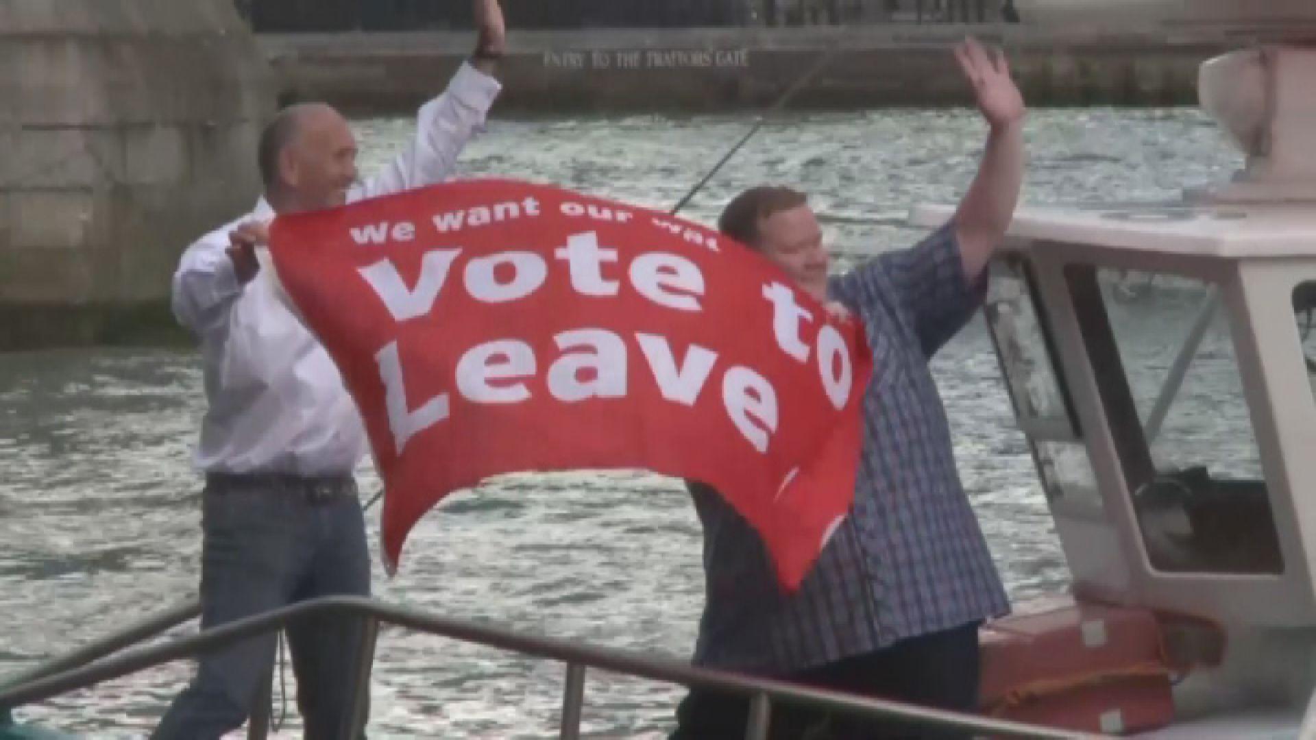 英國要再舉行公投需要先立法