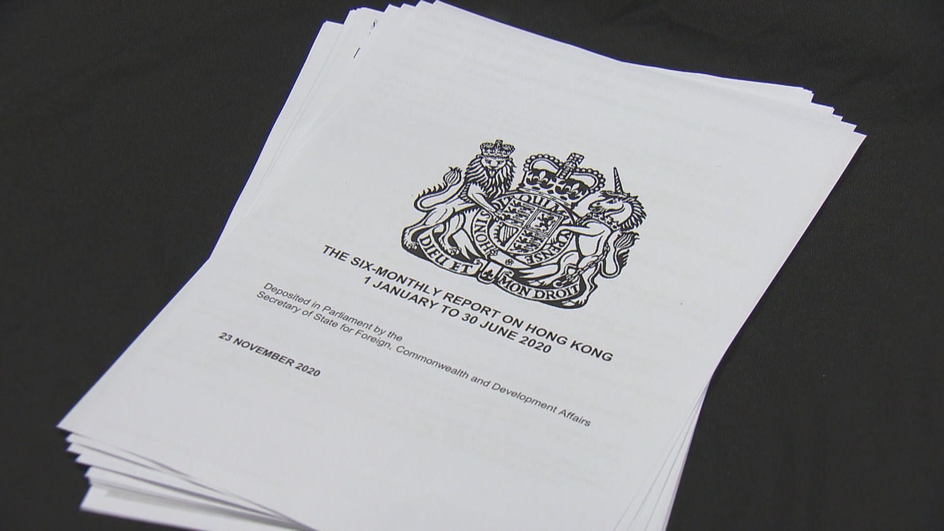 英外相:正探討不再讓英法官任香港終院非常任法官