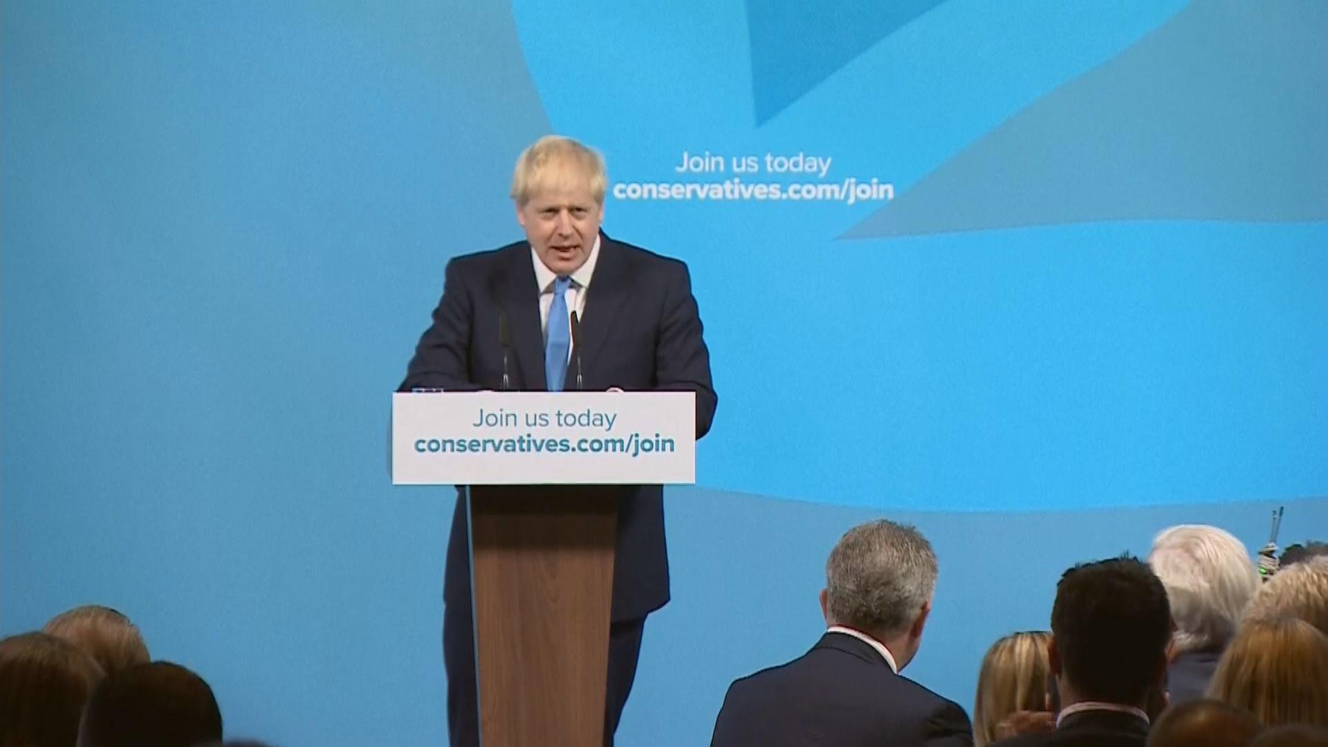 約翰遜勝出英國保守黨黨魁選舉