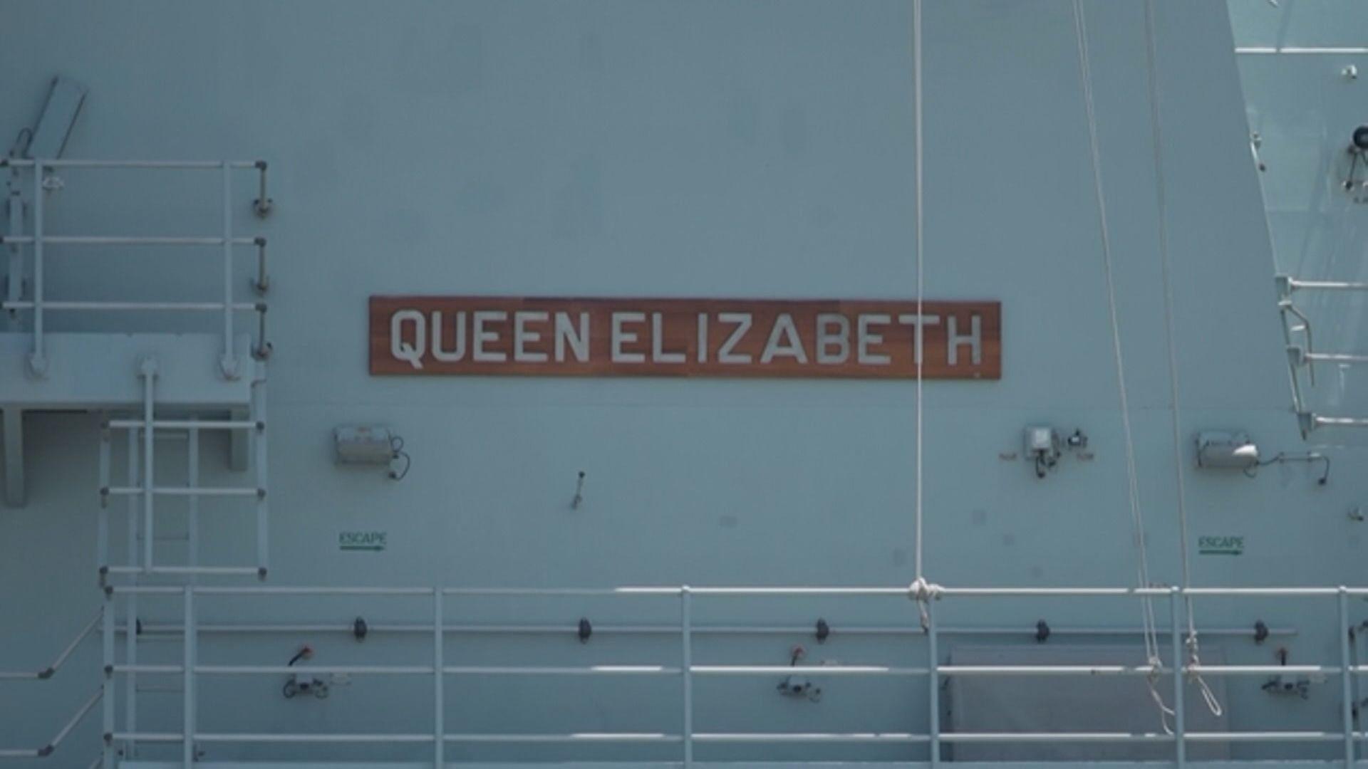 英護衛艦通過台海 解放軍批評居心不良