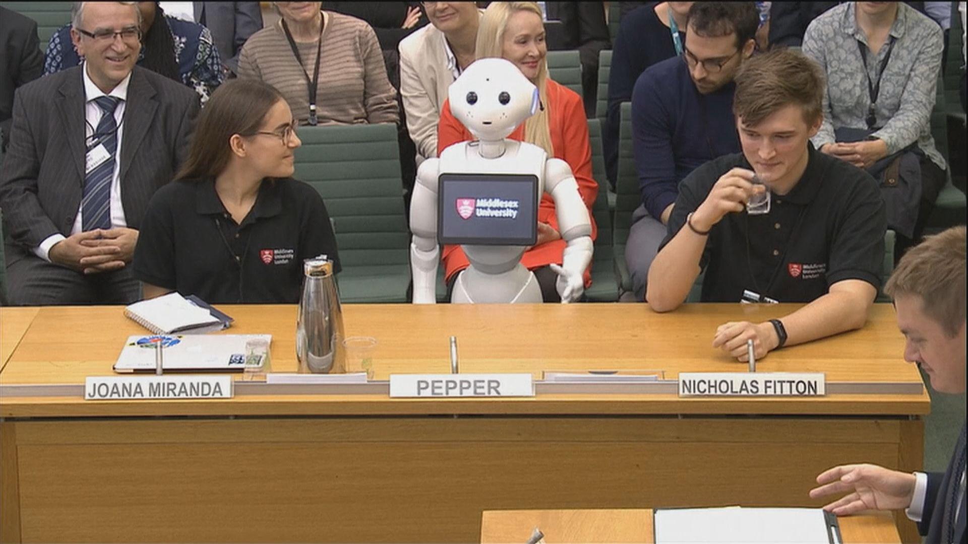 機械人首度到英國國會作供