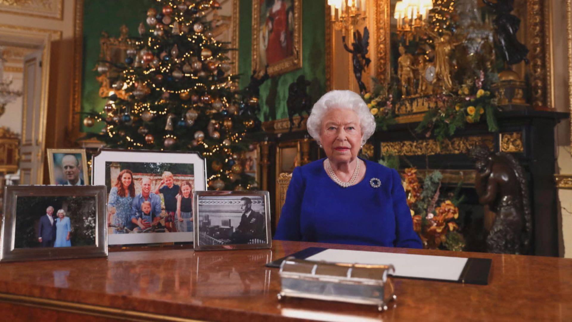 英女王聖誕文告承認走過崎嶇路