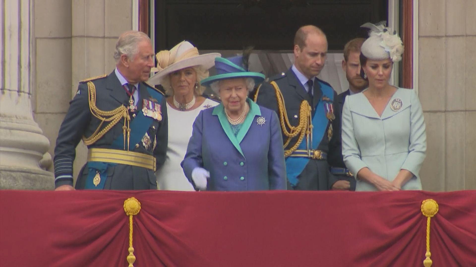 英女王:短期內敲定哈里夫婦淡出王室高層事務安排