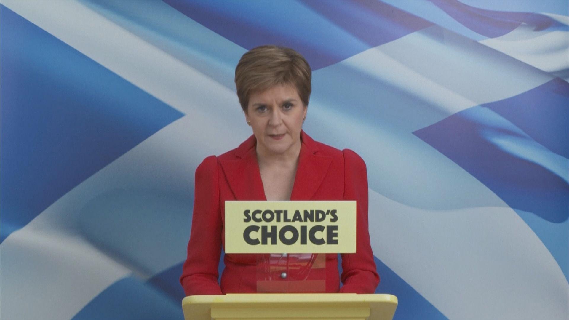 英國地方選舉料蘇格蘭民族黨無法取得過半數