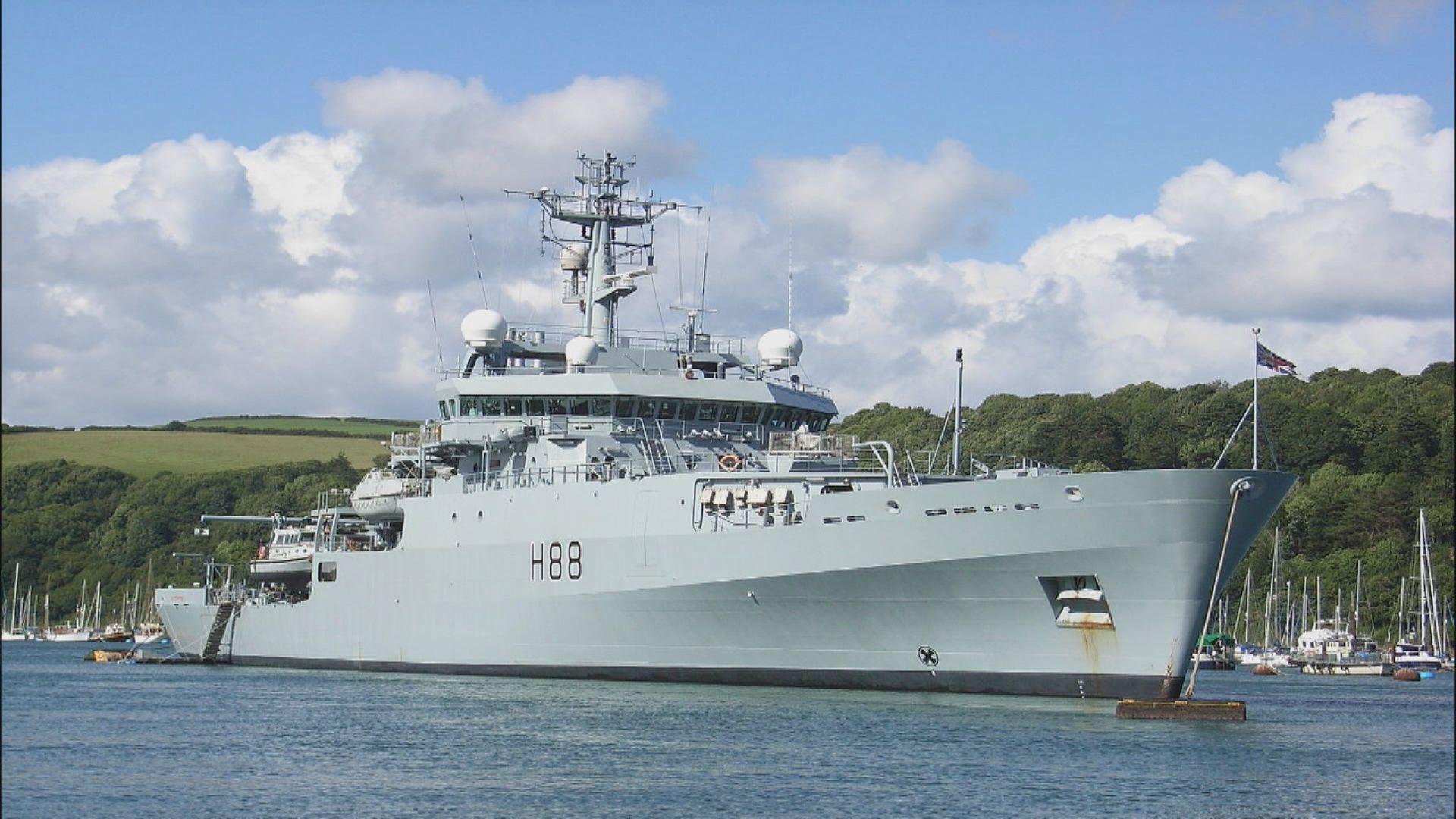 英海軍測量船企業號通過台灣海峽