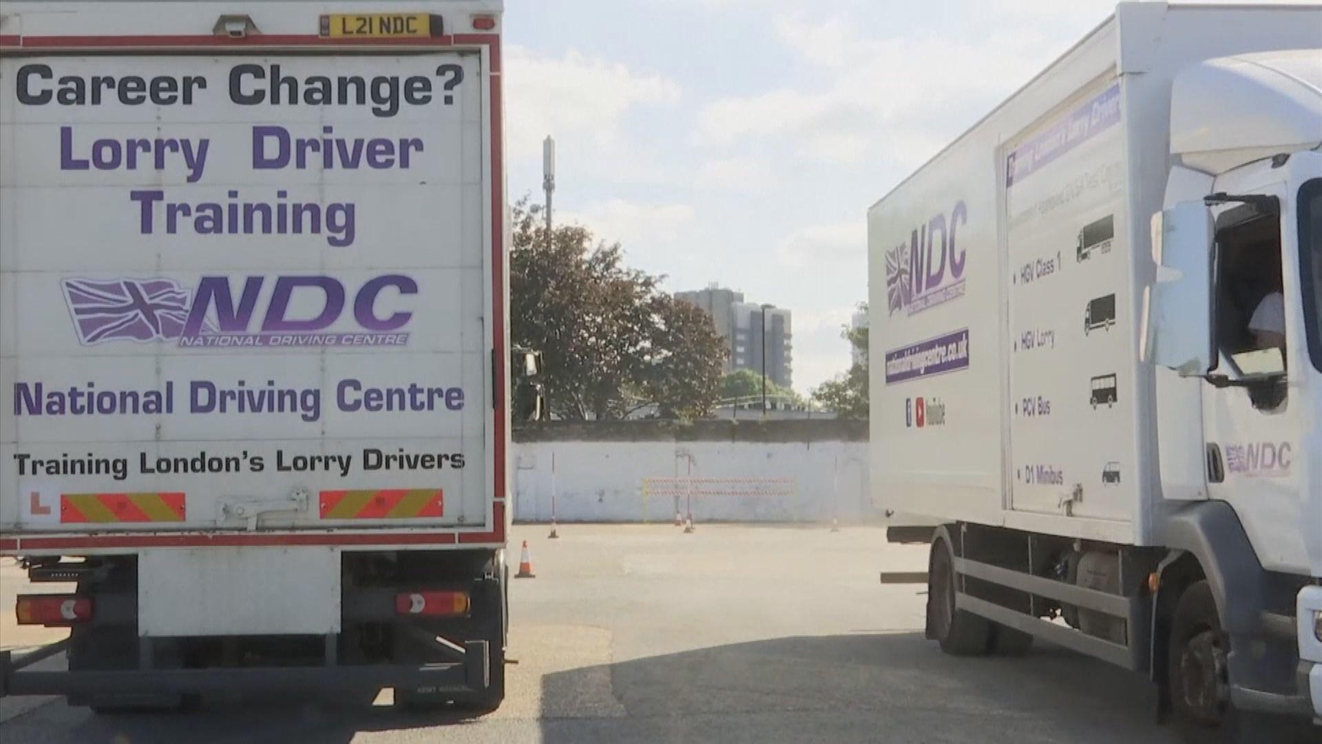 英國鬧貨車司機荒 影響燃油供應
