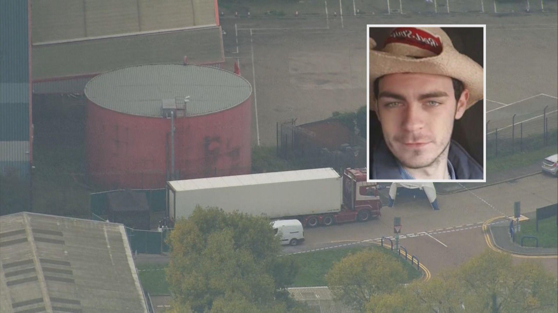 英國貨櫃車屍體發現案 司機還押候審