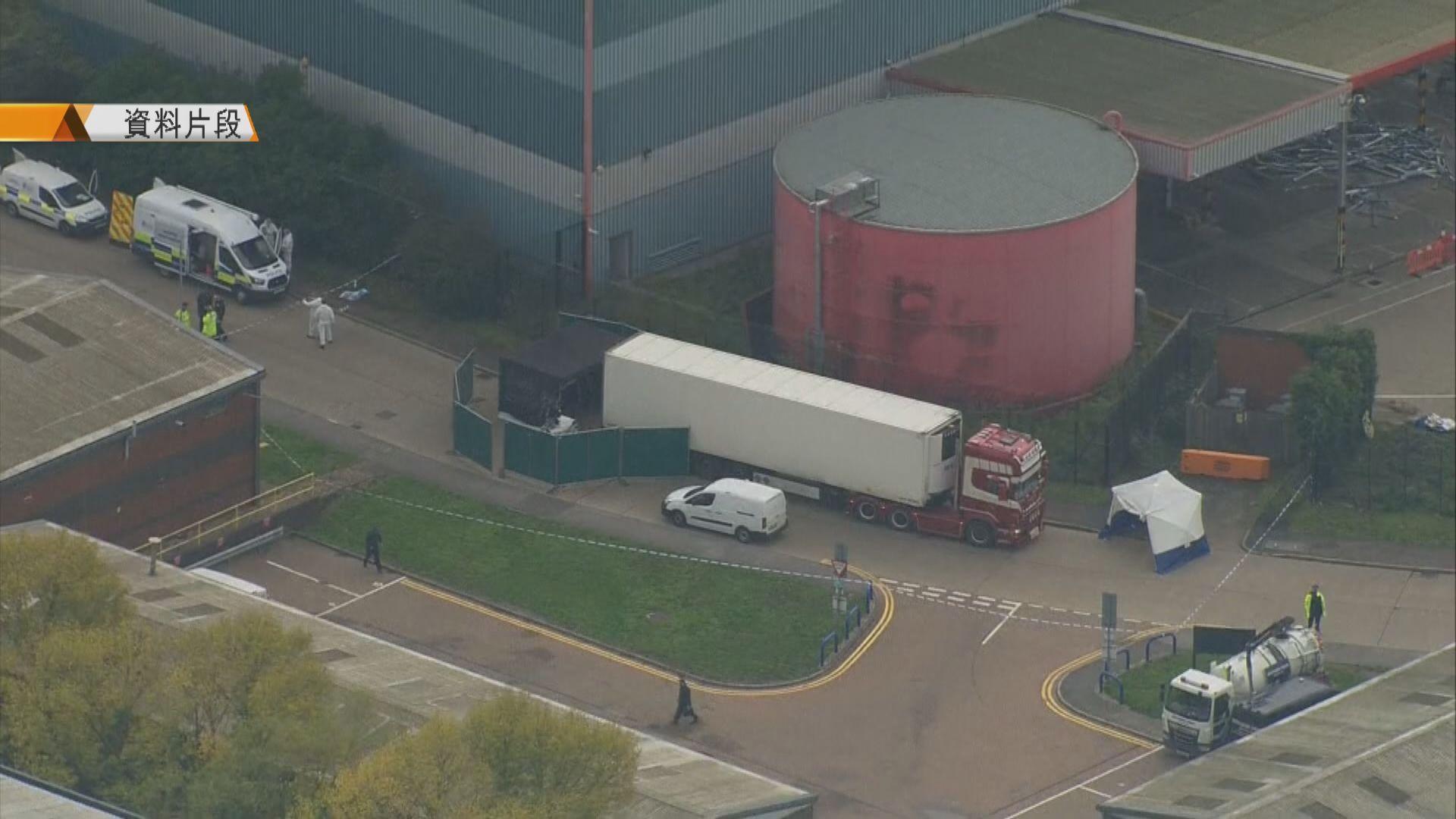 英國貨櫃車屍體案 仍未確定死者國籍