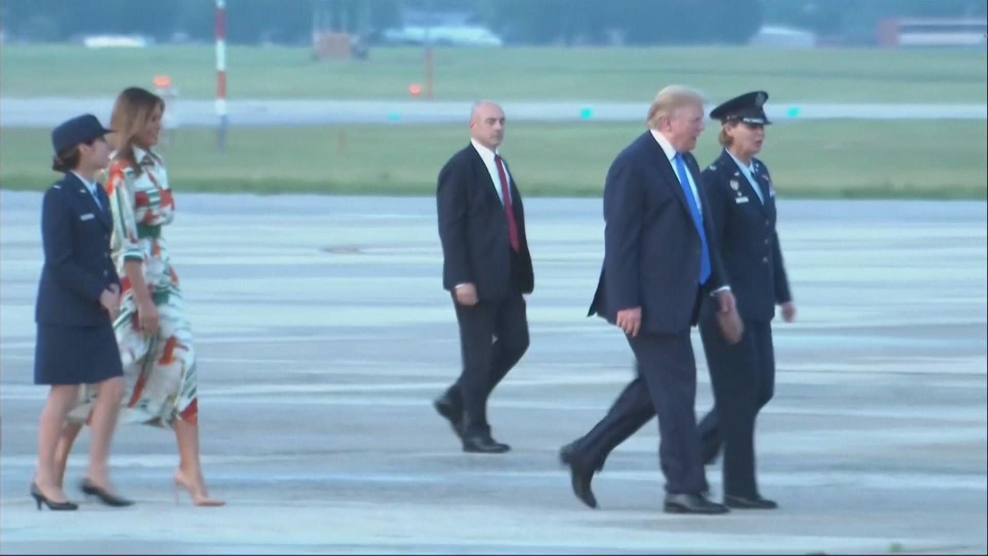 特朗普起程到英國國事訪問