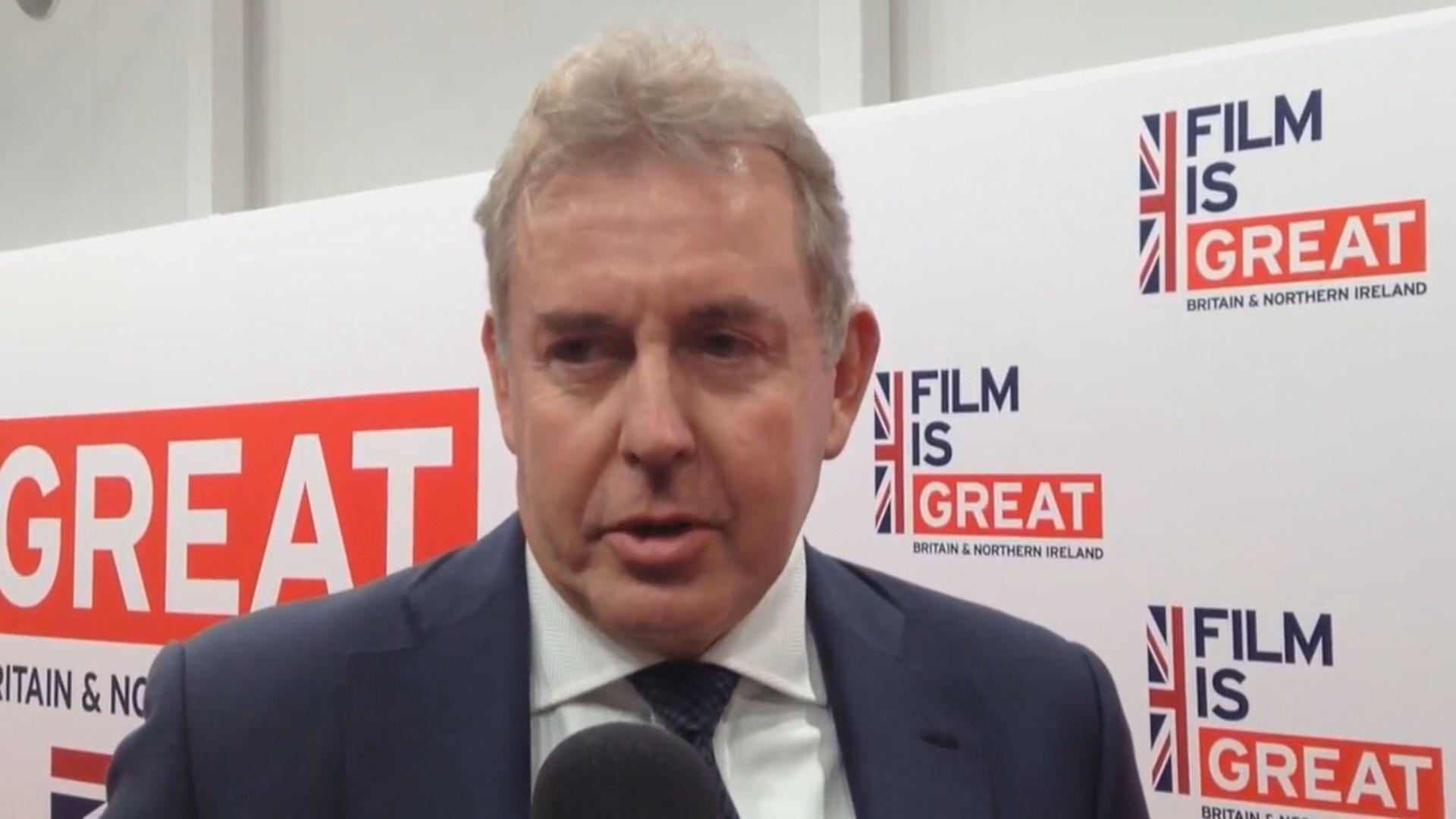 英國駐美大使建議三招應對特朗普