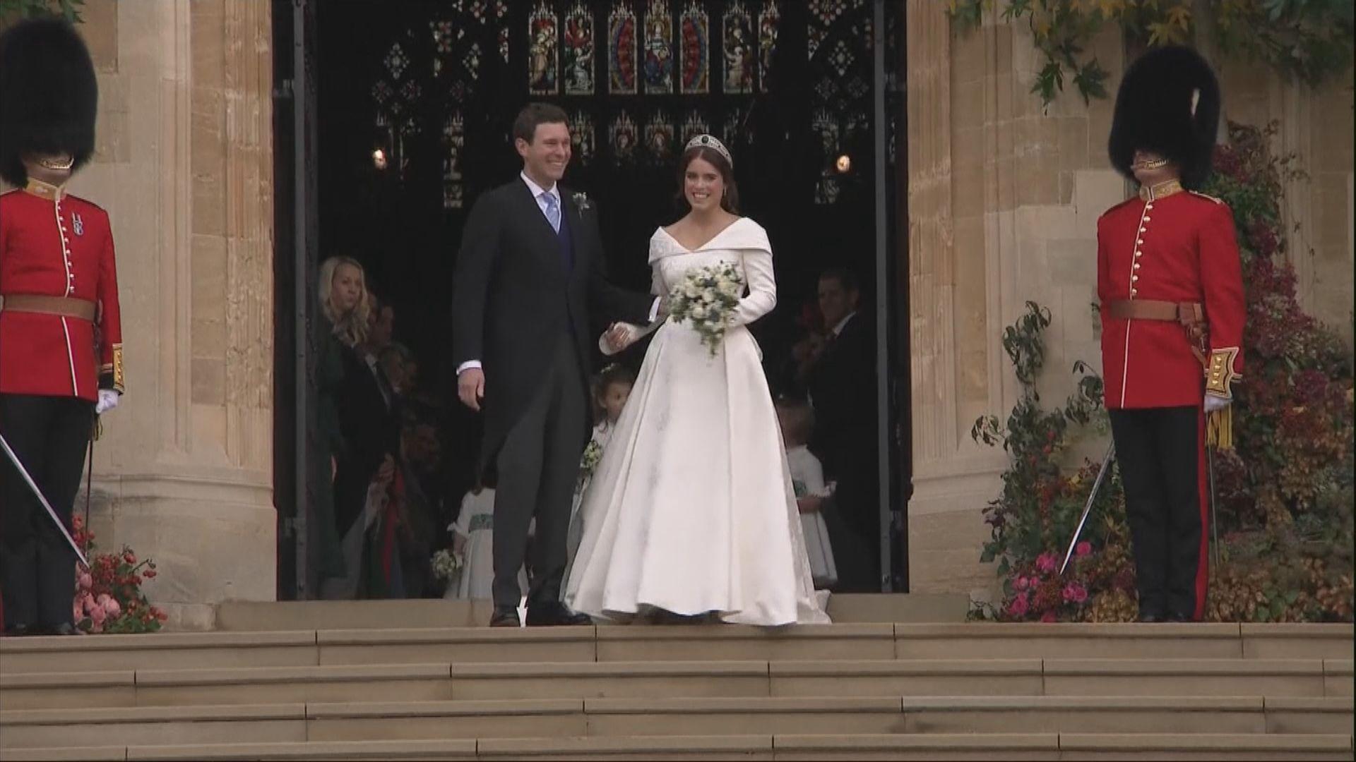 英女王孫女尤金妮亞公主大婚